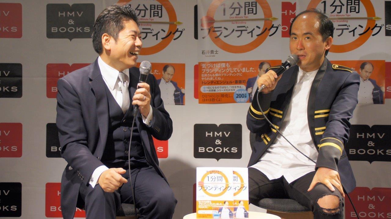 http://news.yoshimoto.co.jp/20170416194719-a12f2f090ea63b7397d7d850649f7728ff86c42b.jpg