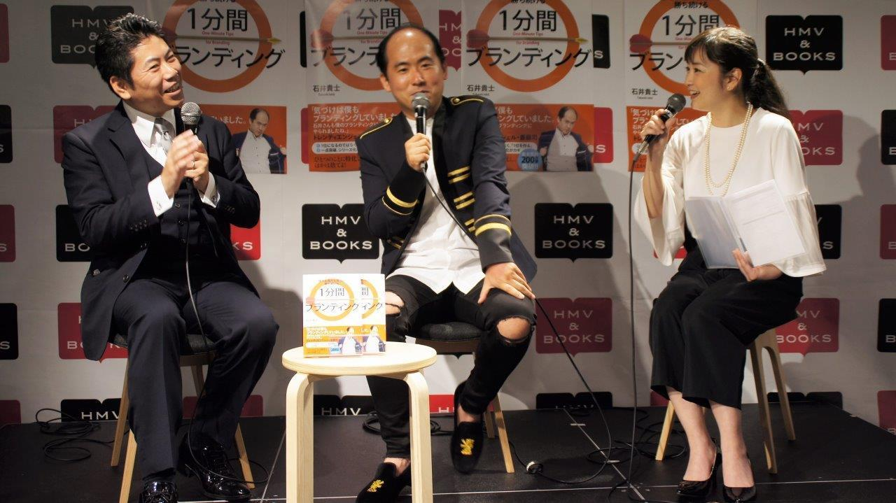http://news.yoshimoto.co.jp/20170416194739-48546013d7eb8819e7a410e332d2e85051593af7.jpg