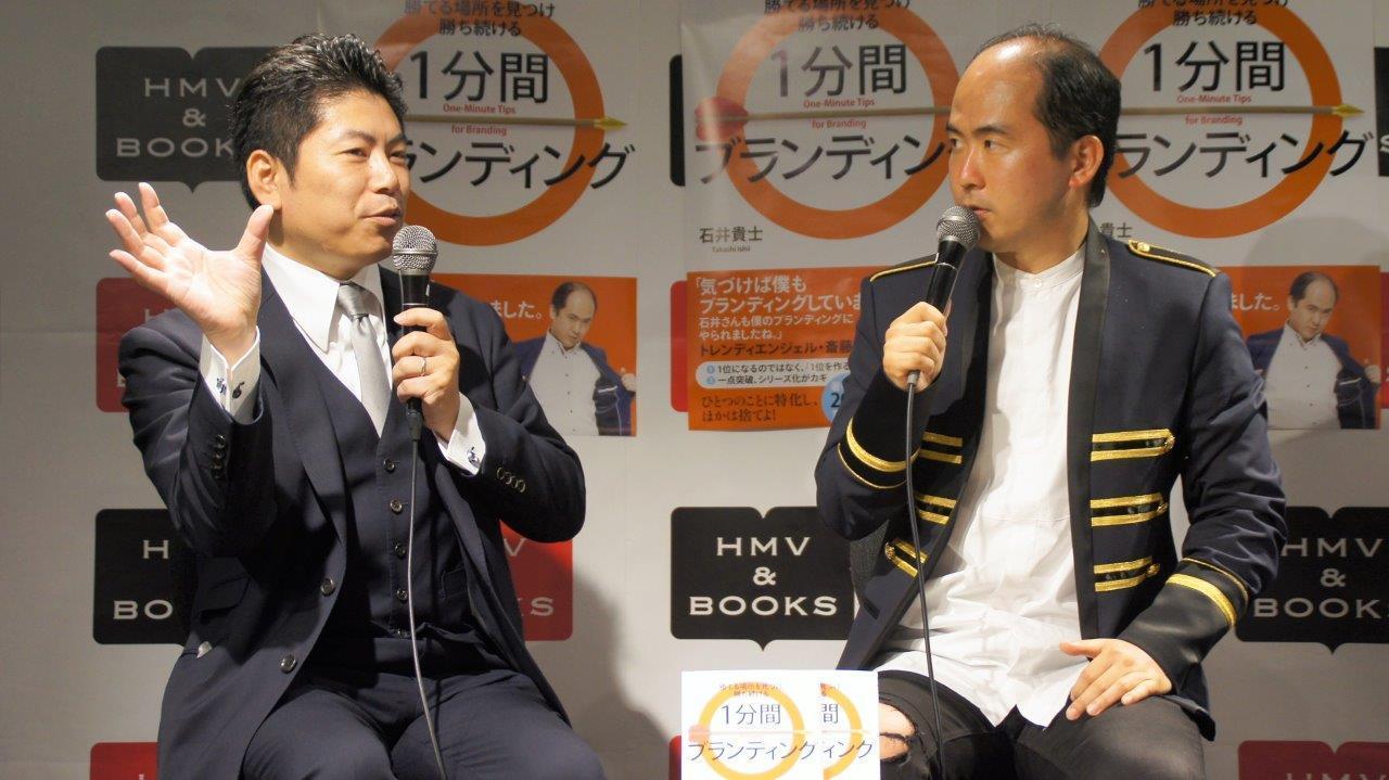 http://news.yoshimoto.co.jp/20170416194739-a94faec78082fa7d2d2bb0605a9542746032fe87.jpg