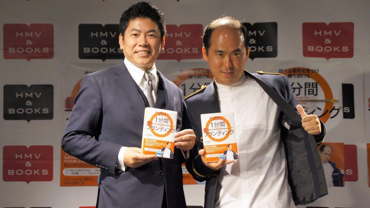 http://news.yoshimoto.co.jp/20170416195147-d816f25304c60131c98f7d340bc3c79781427280.jpg