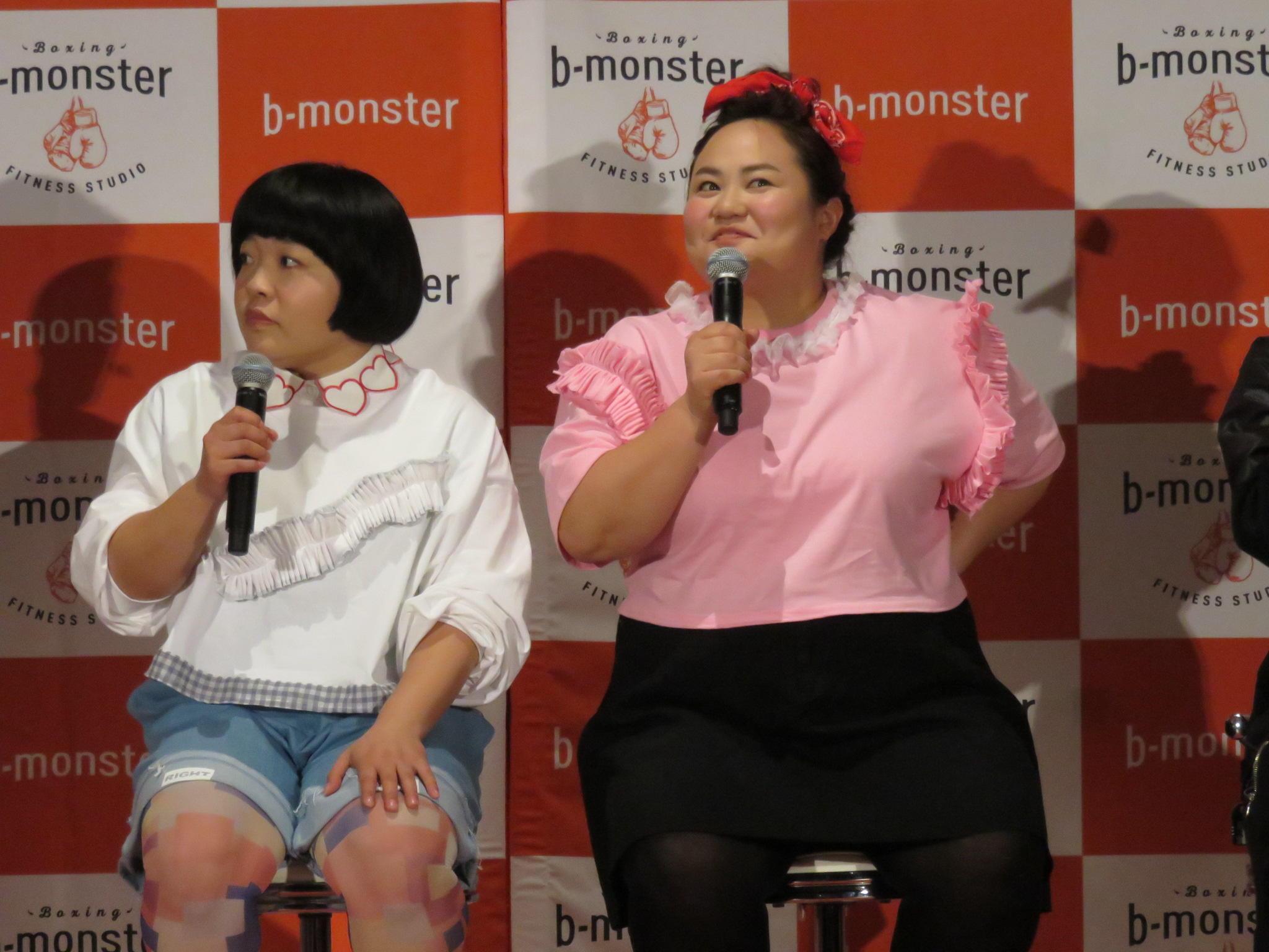 http://news.yoshimoto.co.jp/20170417193308-9aa251e772a3f0f10160170538f402712c1fb054.jpg