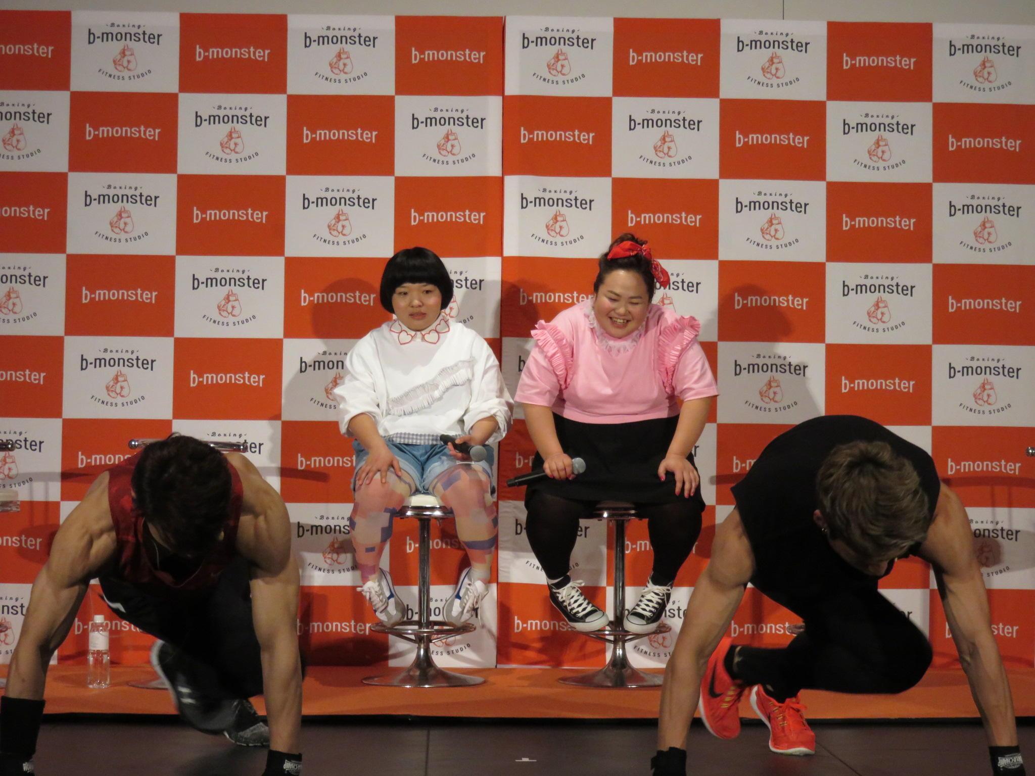 http://news.yoshimoto.co.jp/20170417193330-1fecb08cd7c7fd902c71b59336670859a51850ba.jpg