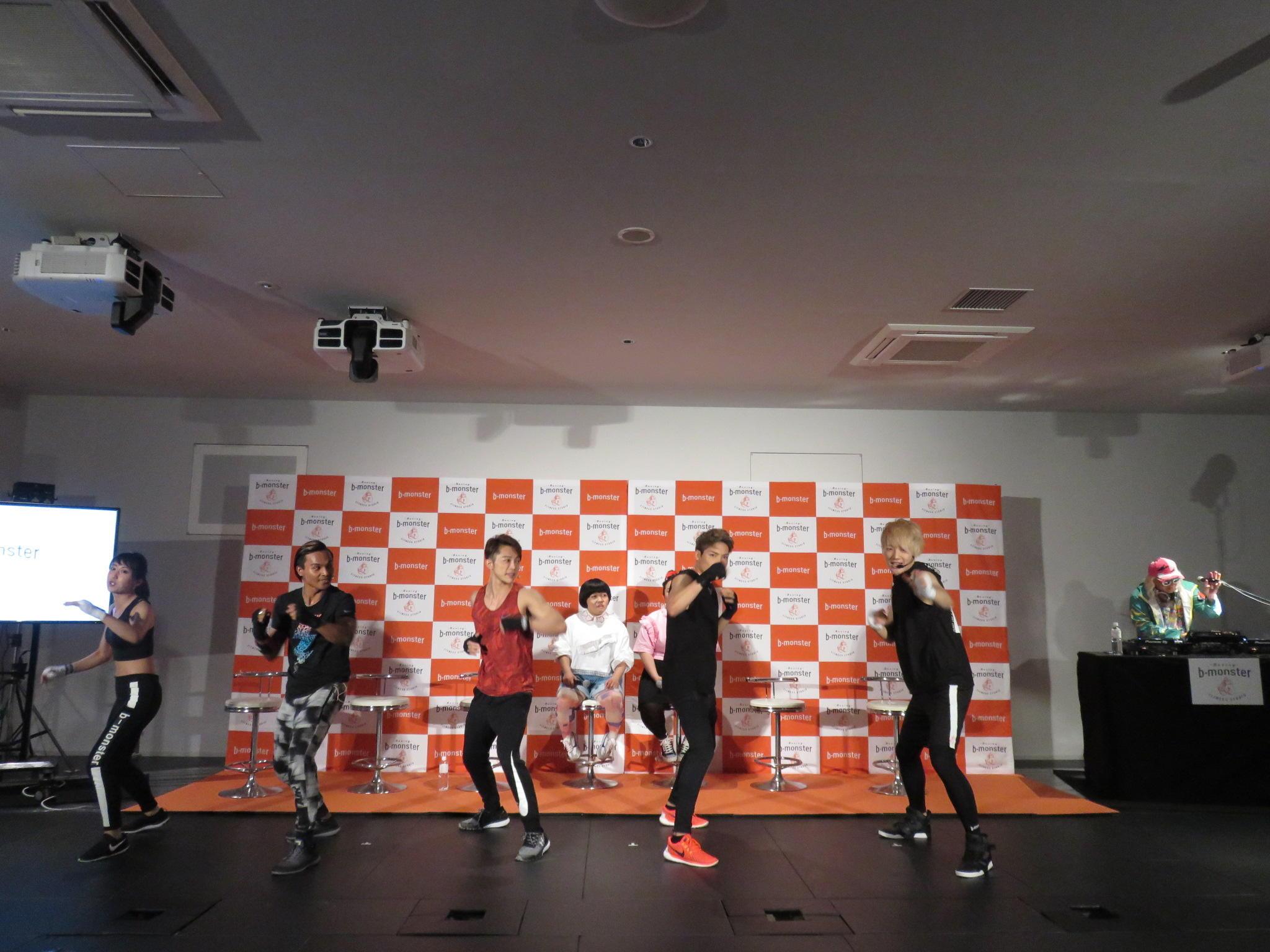 http://news.yoshimoto.co.jp/20170417193331-ad5134cfbf9e5ca565fff01781ccfb52db3779e5.jpg