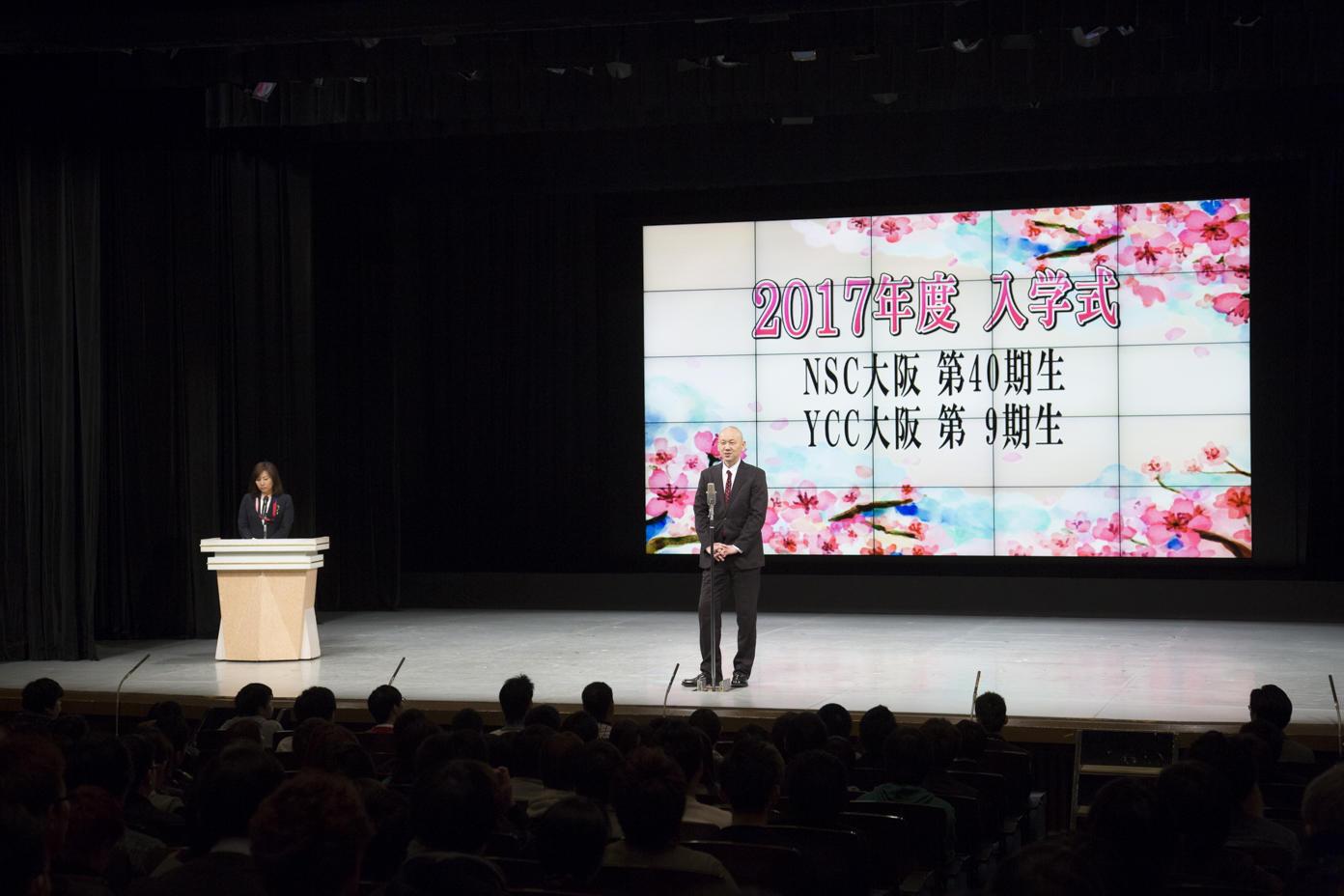http://news.yoshimoto.co.jp/20170417193838-7d56b004d90f349b3cabea832f6e3aad4b14d3c8.jpg