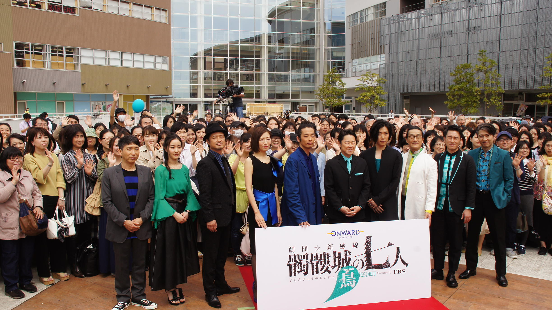http://news.yoshimoto.co.jp/20170418175435-e0280663a7ff9bd2dc608303eab107afbcc2ada3.jpg