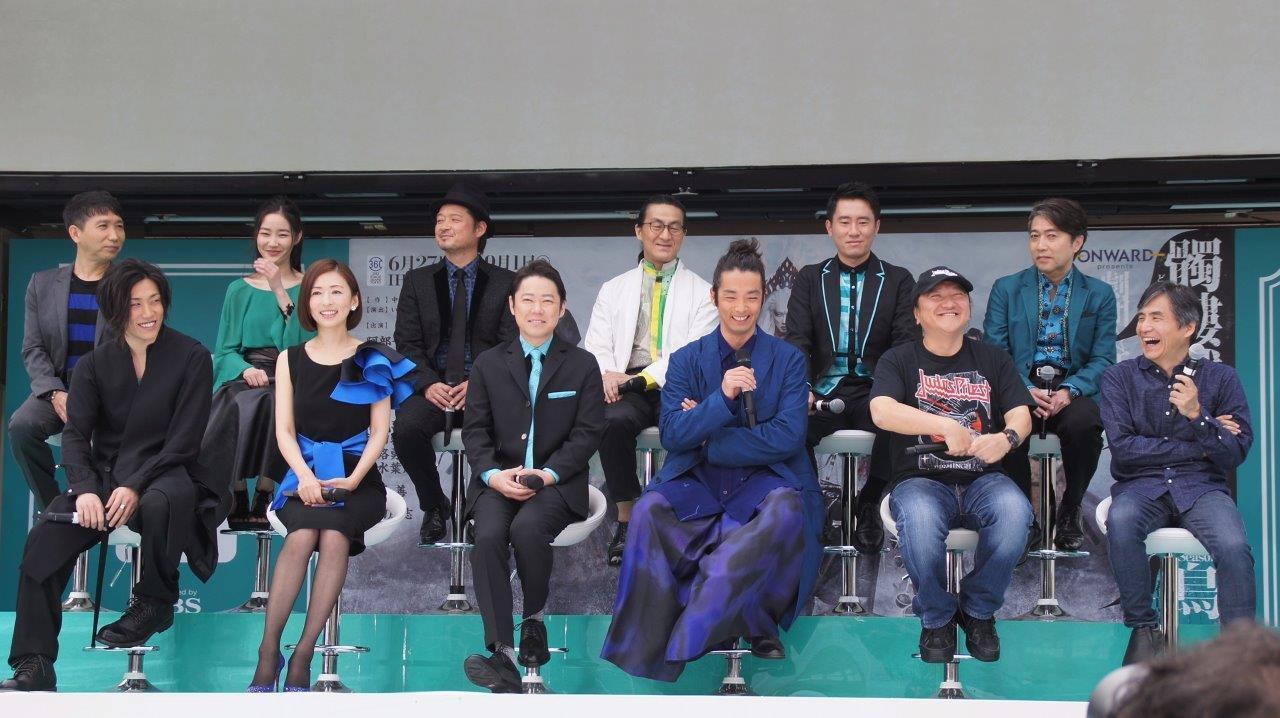 http://news.yoshimoto.co.jp/20170418175557-0ce54e6a3fd8d7cc3789e45932a9e2b15e52cb49.jpg