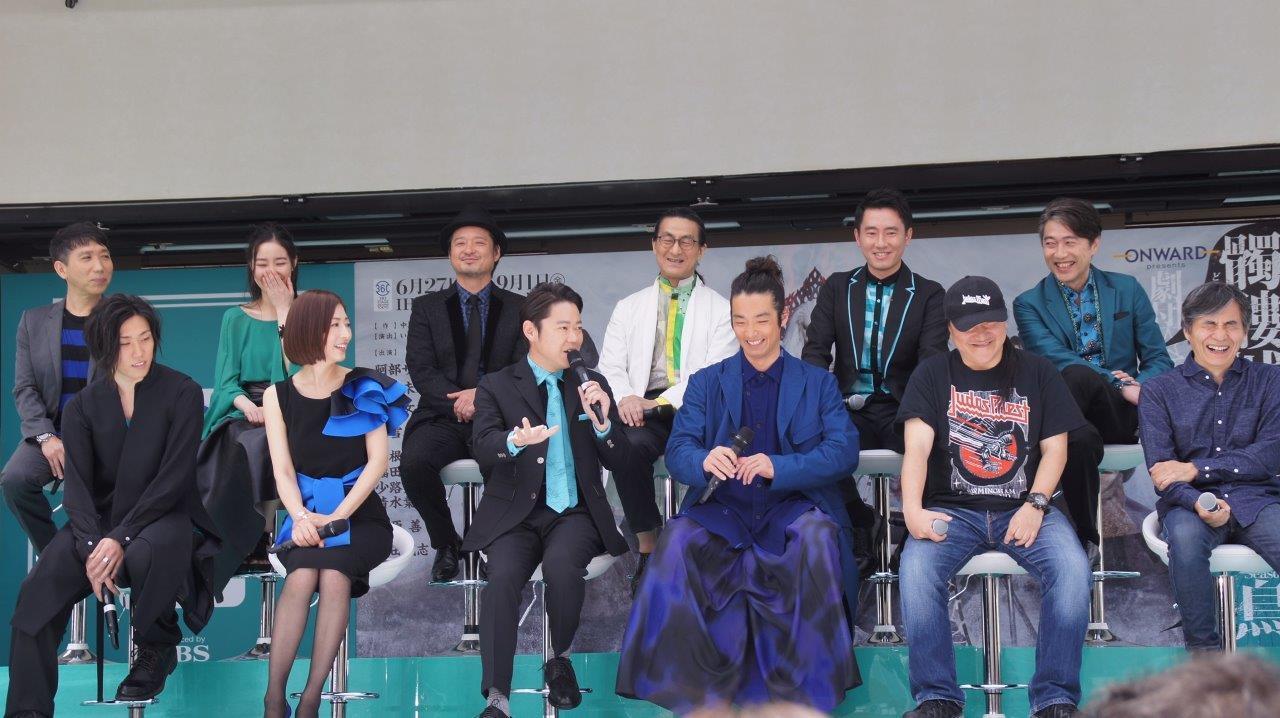 http://news.yoshimoto.co.jp/20170418175602-431f11febf7835d0c3bb73607e02e9ca6c61e33e.jpg