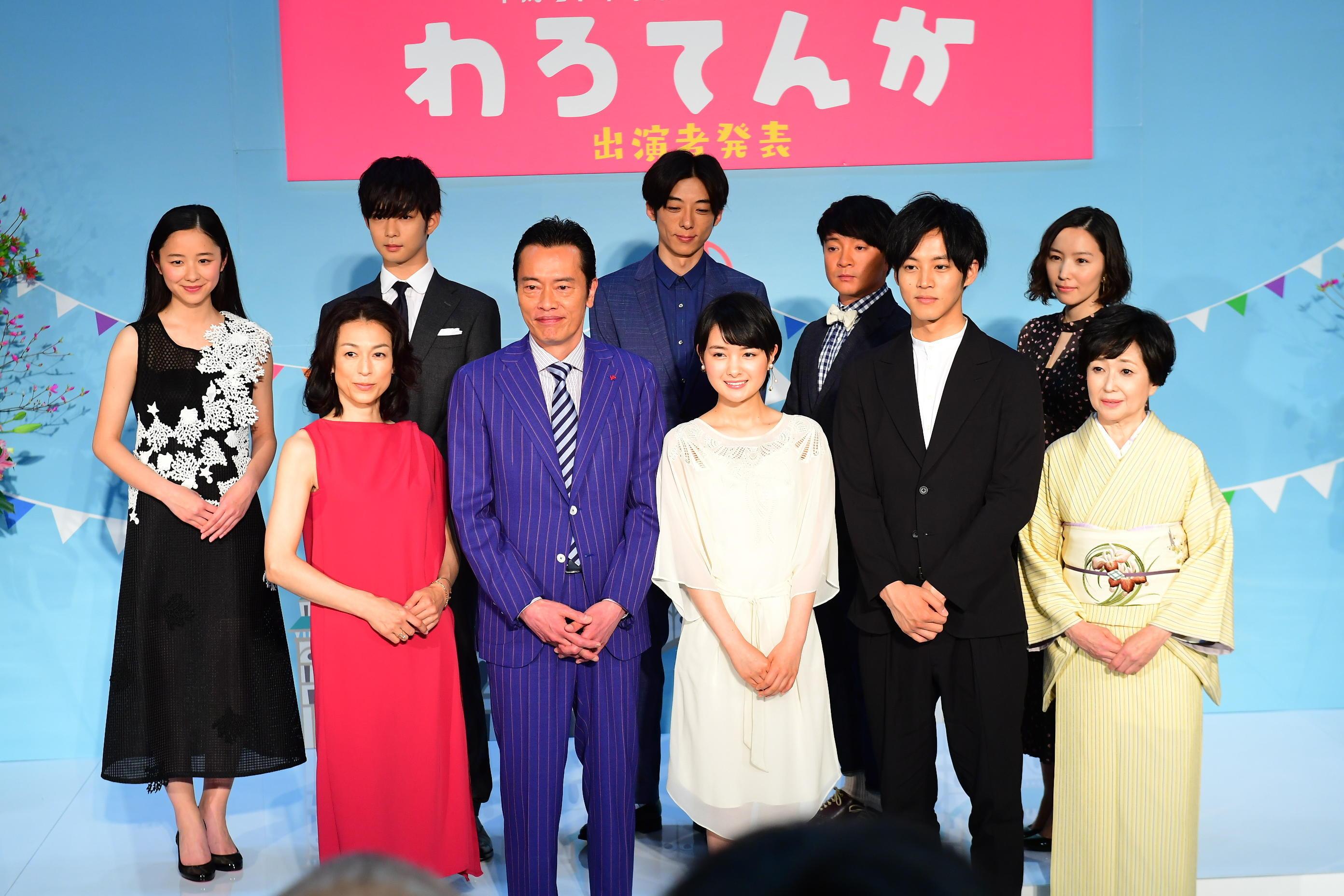 http://news.yoshimoto.co.jp/20170420182432-bf44d87b6ca0b3205e1db9acb4e6d90096d8ec36.jpg
