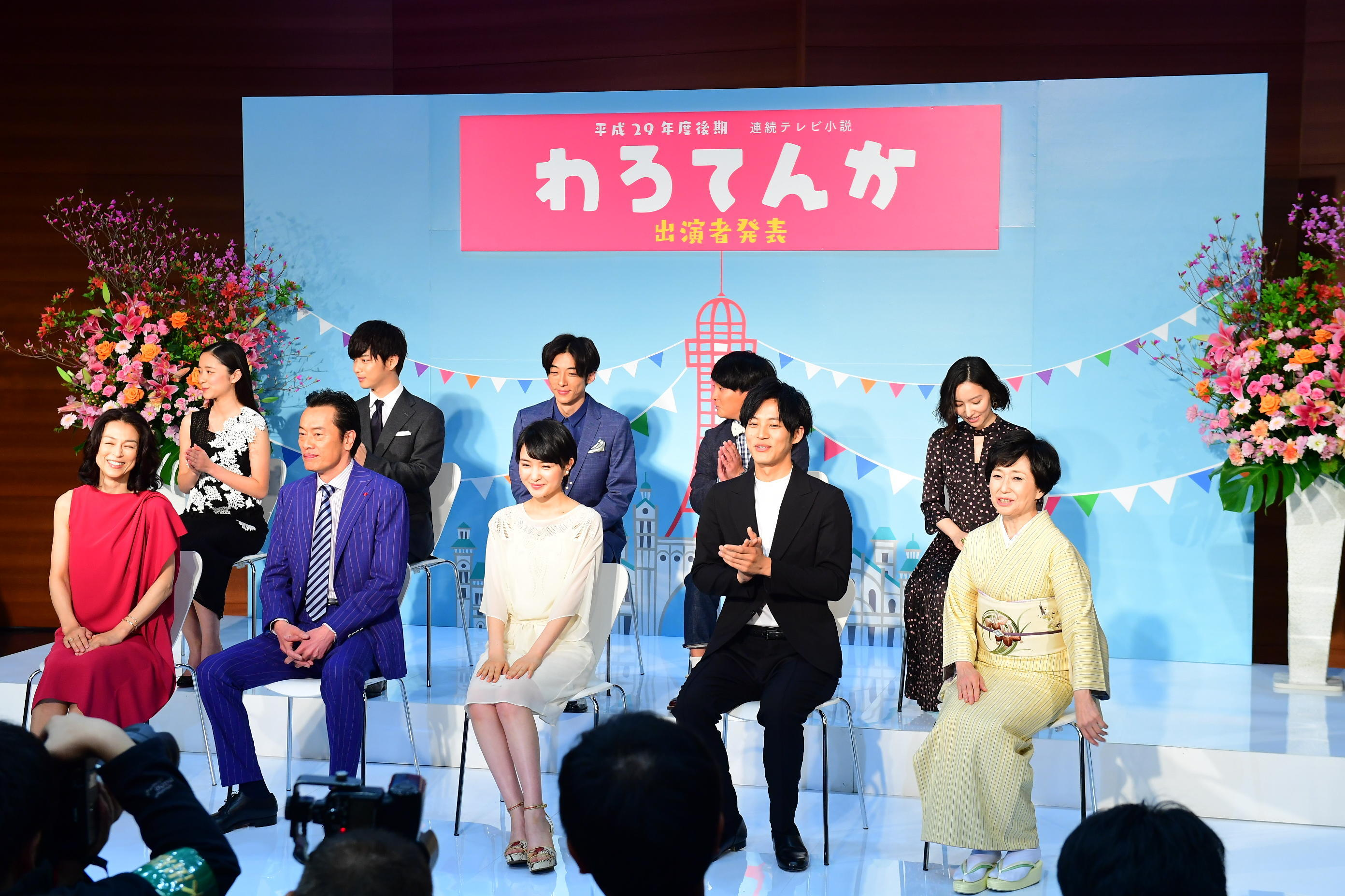 http://news.yoshimoto.co.jp/20170420182847-a6345e6b43f3ea5a9c94ccc9dc24a3933df91c40.jpg