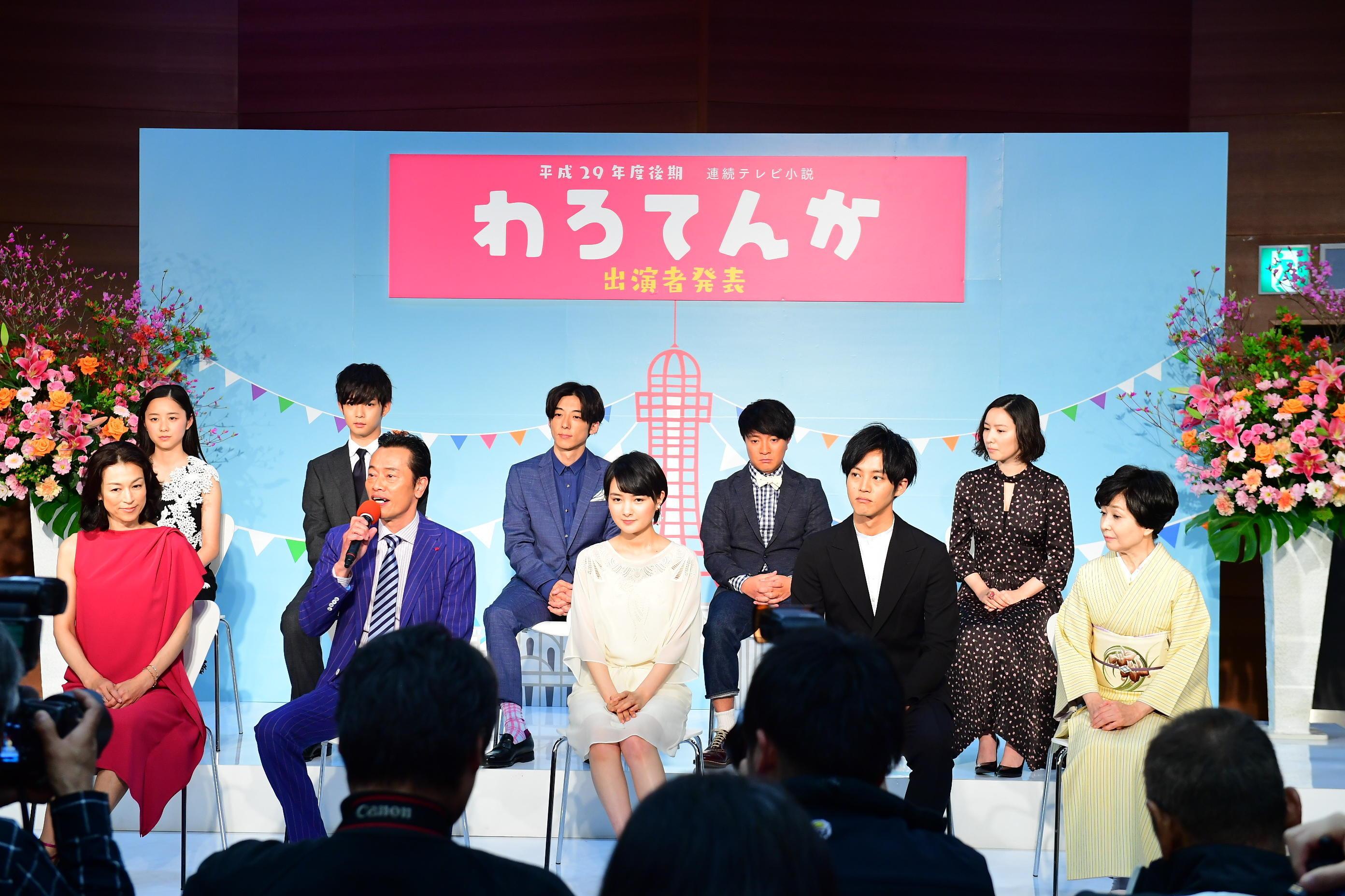 http://news.yoshimoto.co.jp/20170420183619-5198de64603d3ac3265c37baa6469432489e23e0.jpg