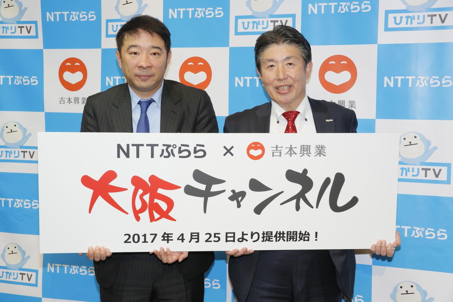 http://news.yoshimoto.co.jp/20170420224933-abf16a030bec637edce4b04b170c6aeb94336883.jpg