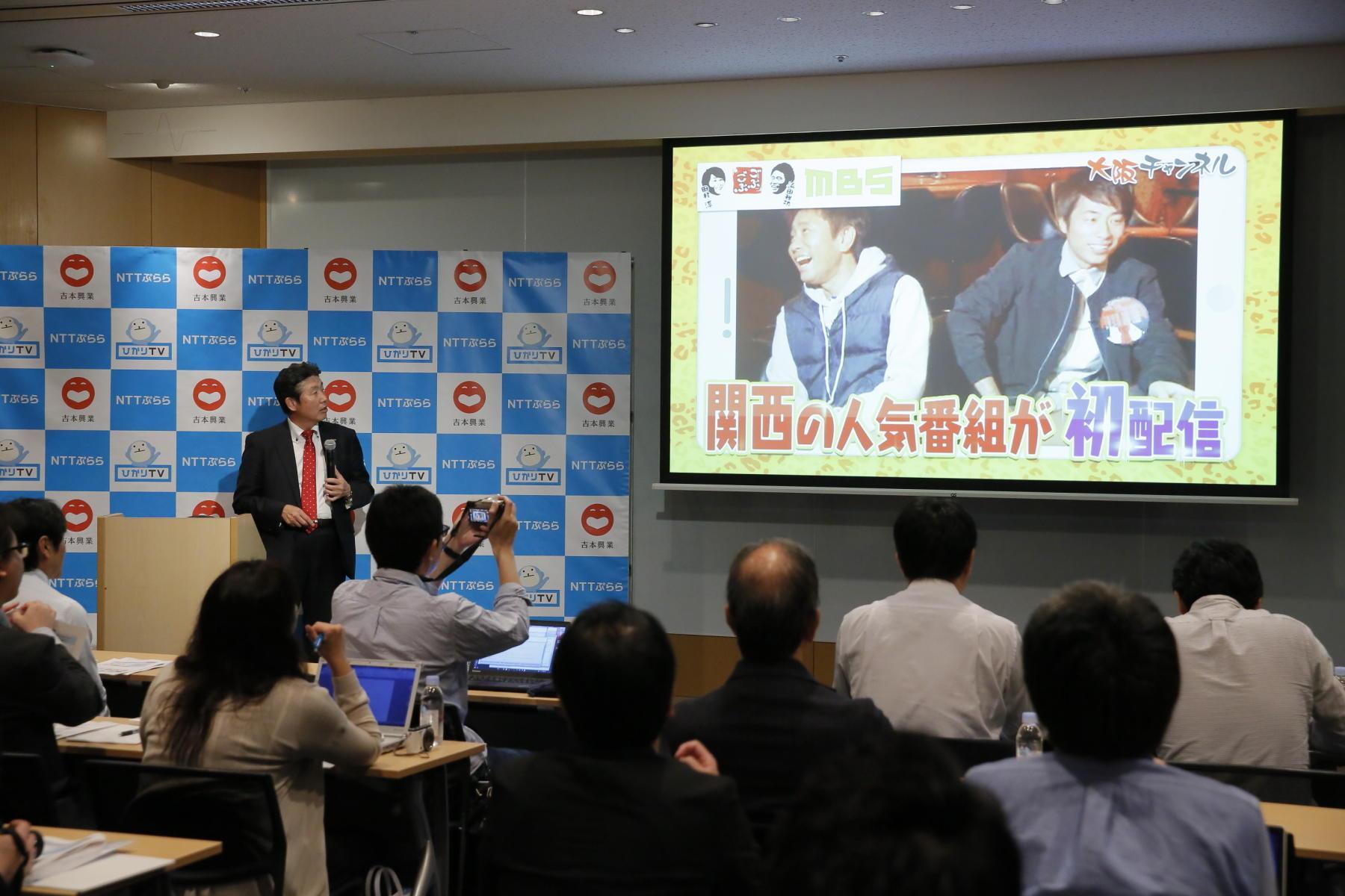 http://news.yoshimoto.co.jp/20170420225101-d8eeee15e61146cbb6bf0a9de114e1a4b6564656.jpg