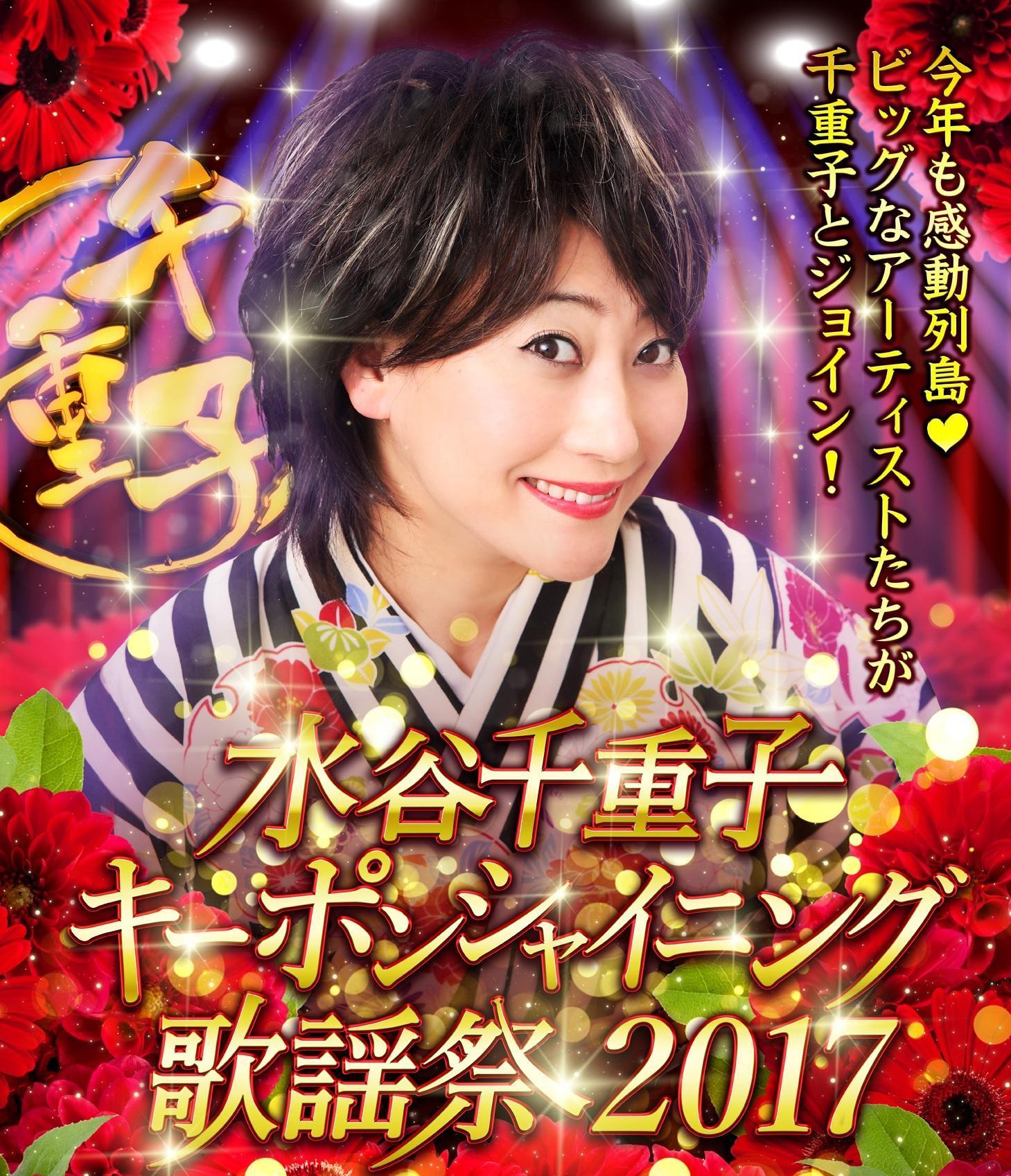 http://news.yoshimoto.co.jp/20170421105747-b5c83f586d9b4f0bcb1ca817f052efe151df8abe.jpg