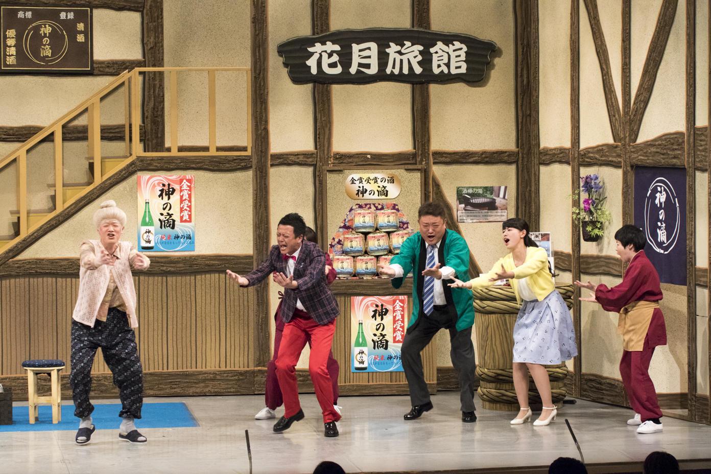 http://news.yoshimoto.co.jp/20170422003556-e8e066adc0c764ba59b75f7bc0b513d1900da32b.jpg