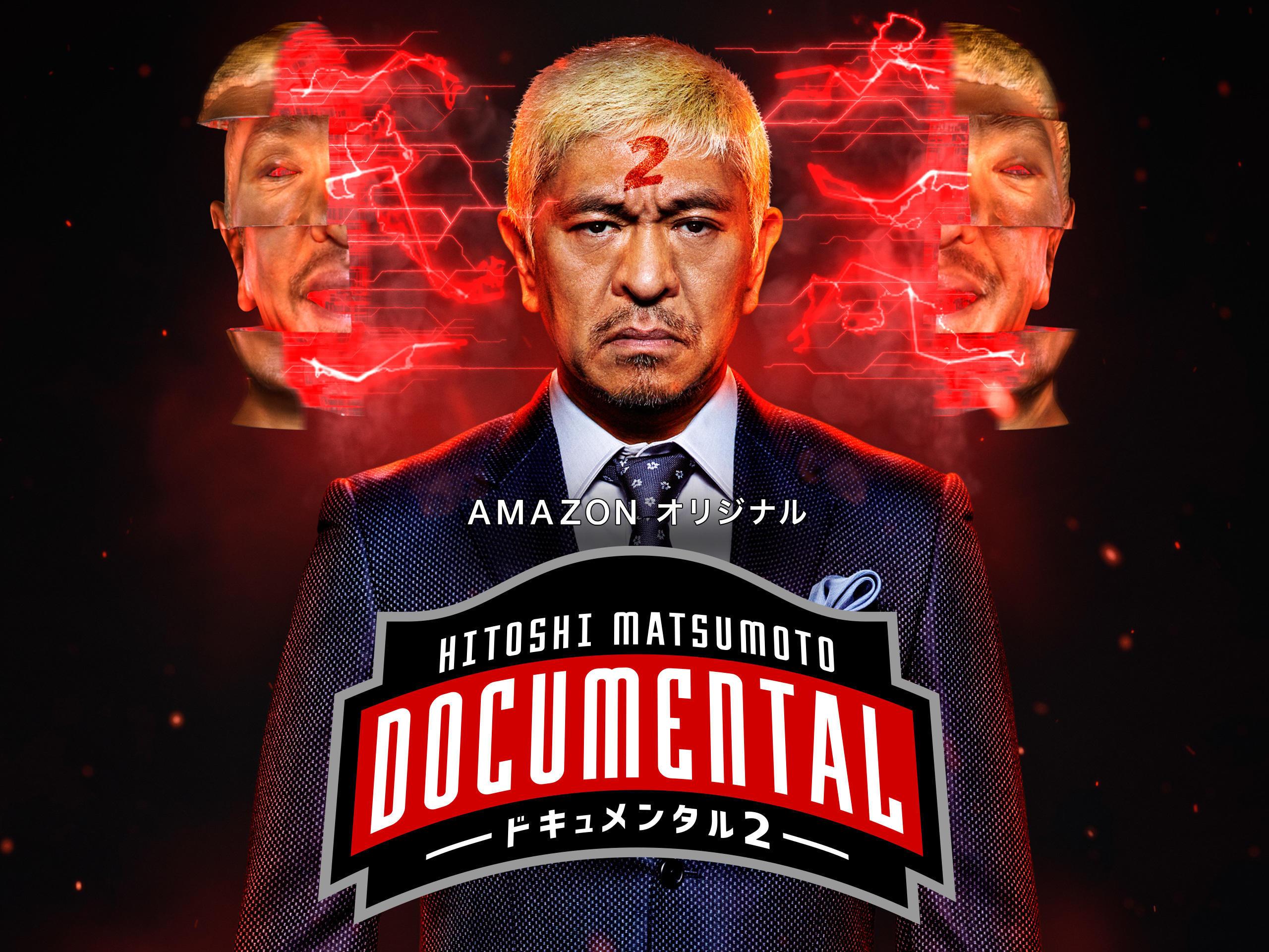 http://news.yoshimoto.co.jp/20170425073931-386c2dc48885ee2c218d65fa07174f26fc7afe78.jpg