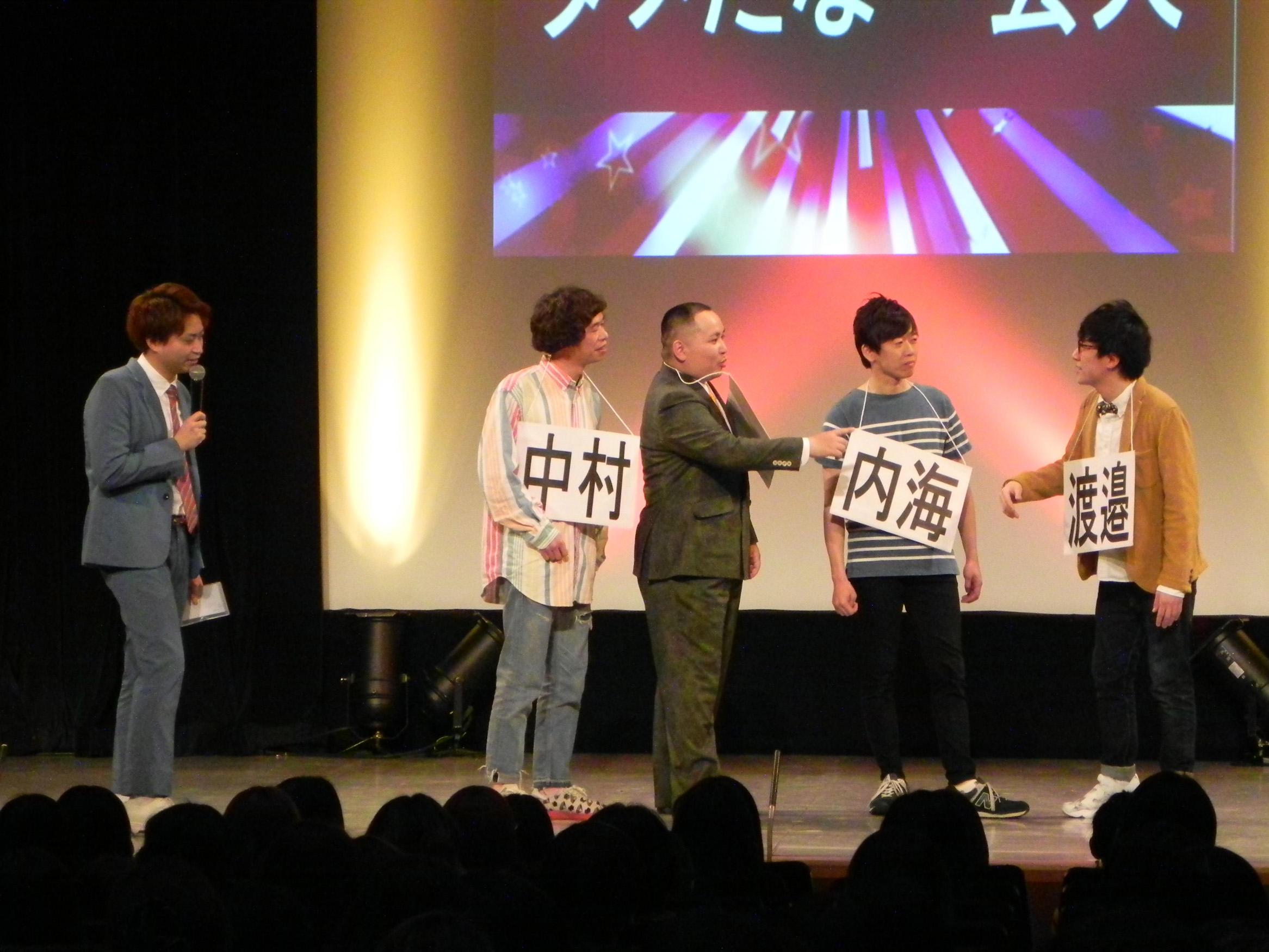 http://news.yoshimoto.co.jp/20170425152552-da45535cafb8e729b9990c6dc3dc8b9db472d435.jpg
