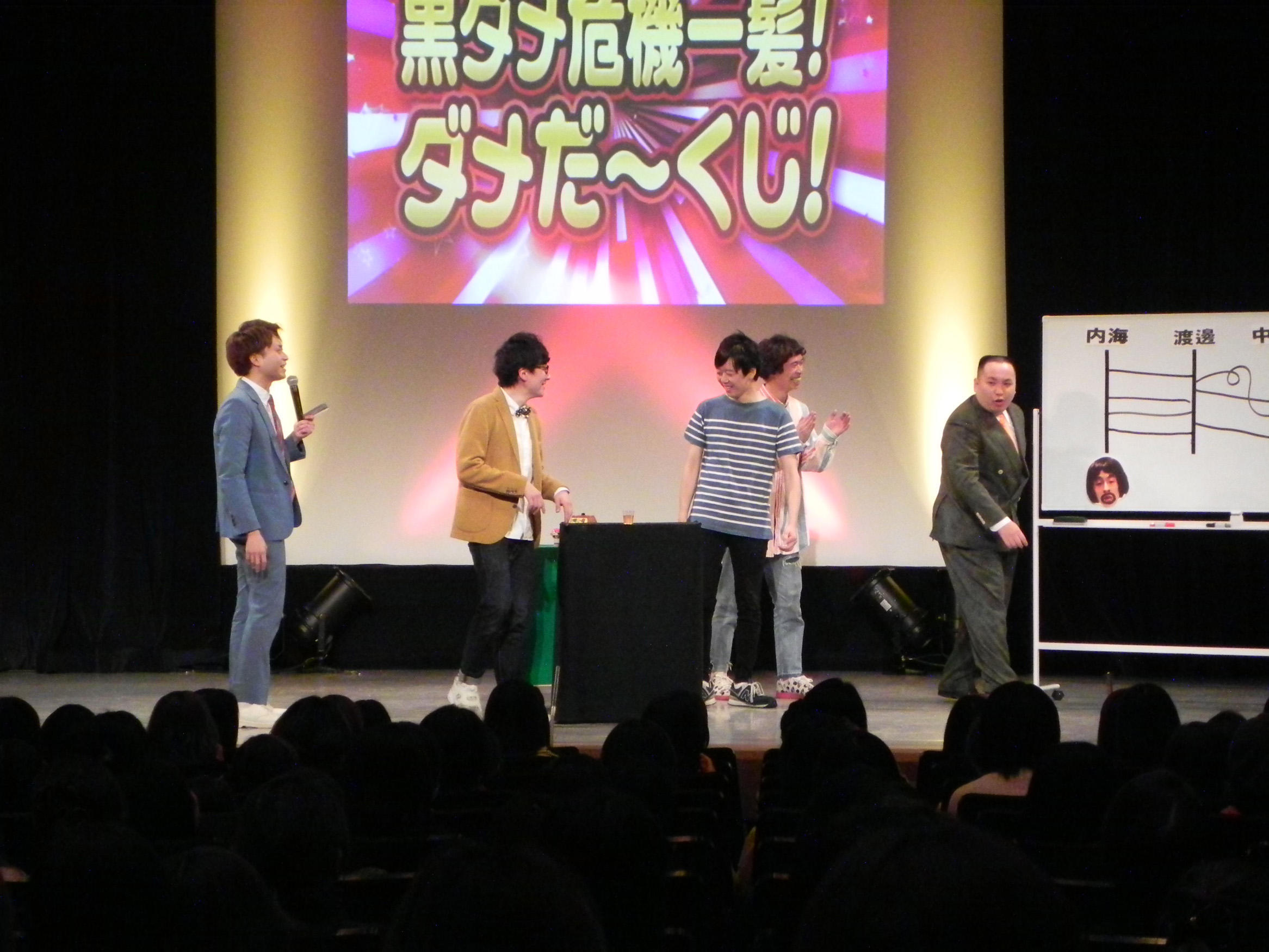 http://news.yoshimoto.co.jp/20170425152738-5d1673eb0029ad3381c8c5dc11189f7725b4977a.jpg