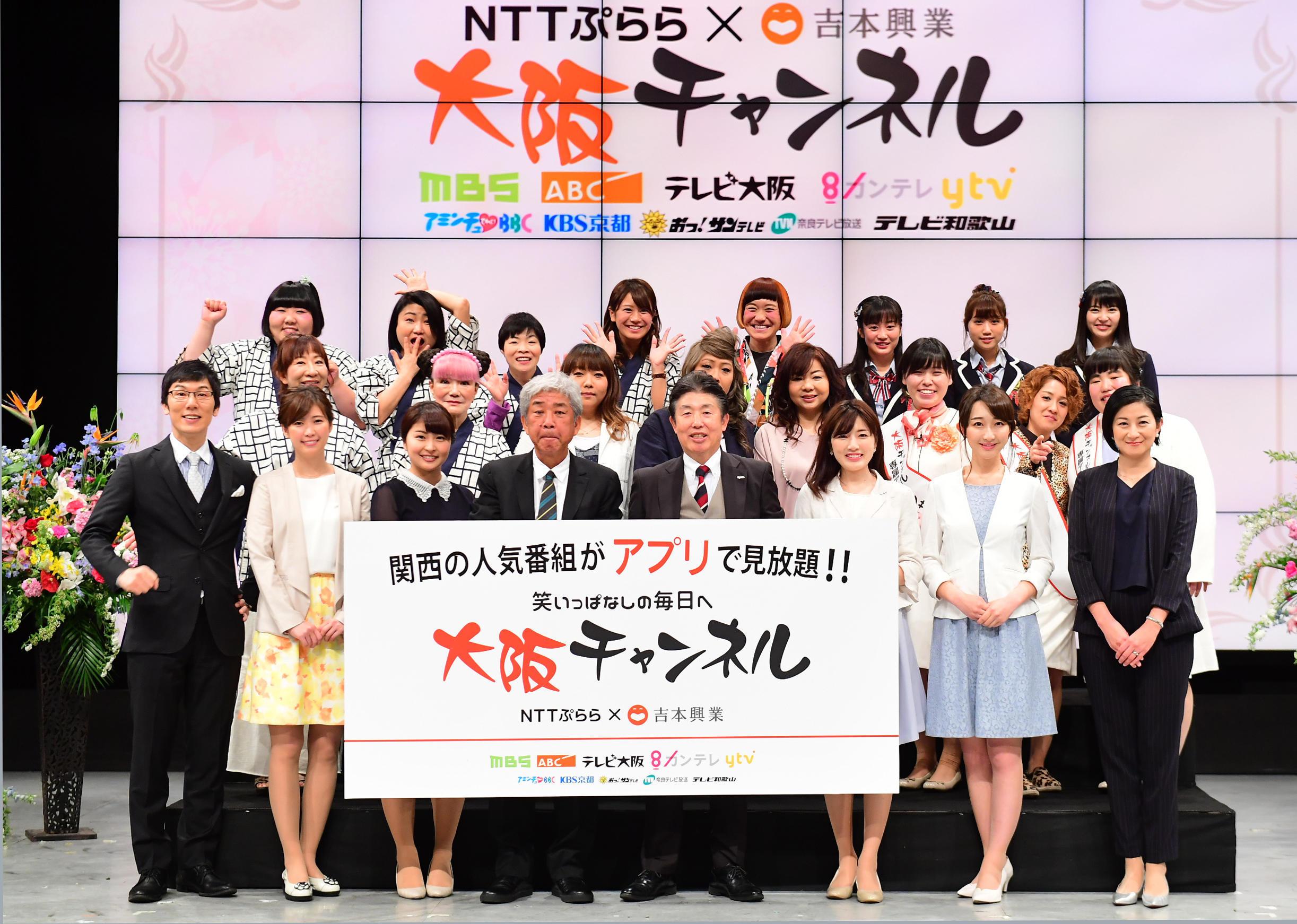 http://news.yoshimoto.co.jp/20170425154323-0829a34eb1912e51132a940f97fae0d8351d7c6a.jpg