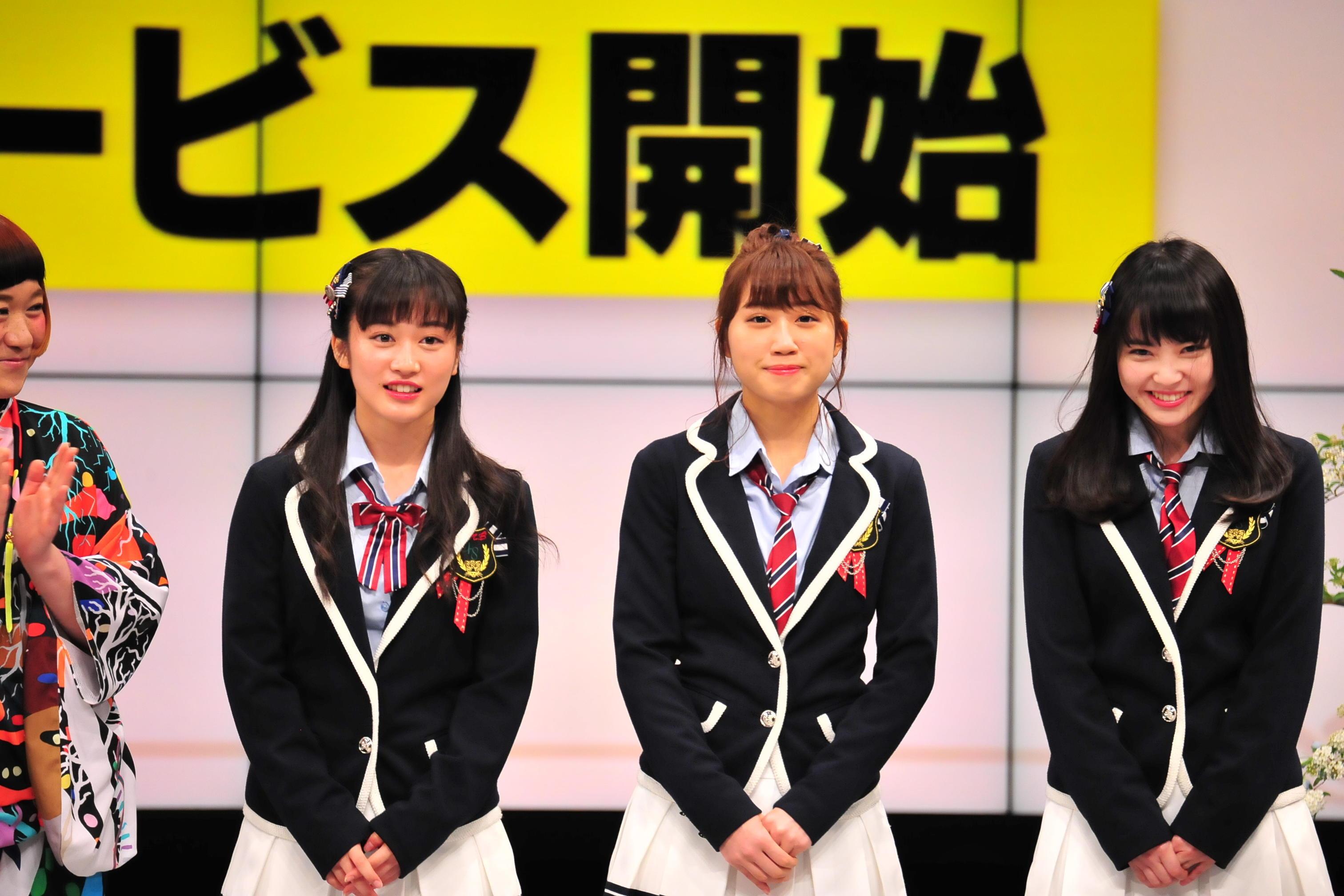 http://news.yoshimoto.co.jp/20170425155927-b1c7e390ba074d1a3c206d1f7d06b6dd18d87f2c.jpg