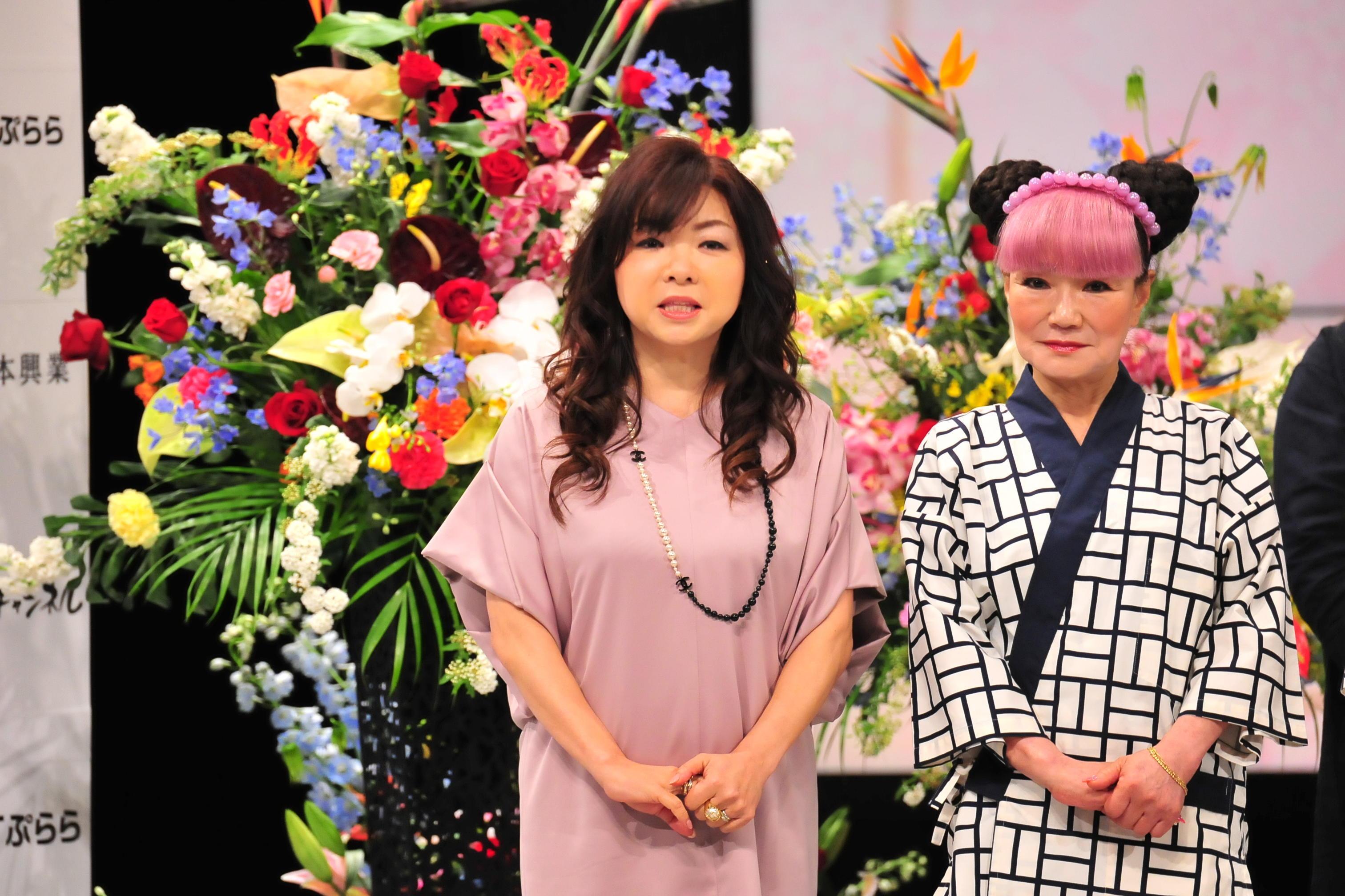 http://news.yoshimoto.co.jp/20170425160030-a19a46af3dad5f2f4de023855580f1ffa80e62e5.jpg
