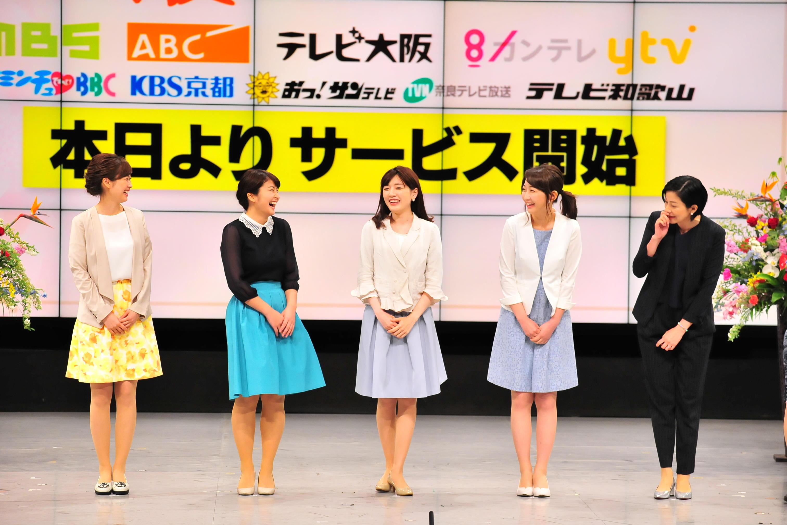 http://news.yoshimoto.co.jp/20170425160109-a8d32466f385cd86b4f5bf813858c73ddda4f2ec.jpg
