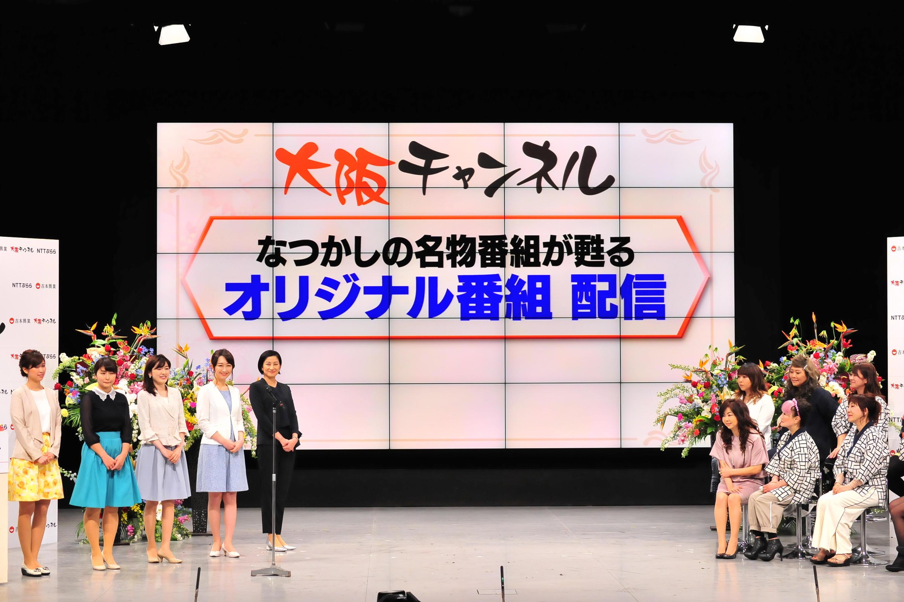 http://news.yoshimoto.co.jp/20170425160301-4ab7827485cf6c3b6a7e49716b3f35eb813d0f8e.jpg