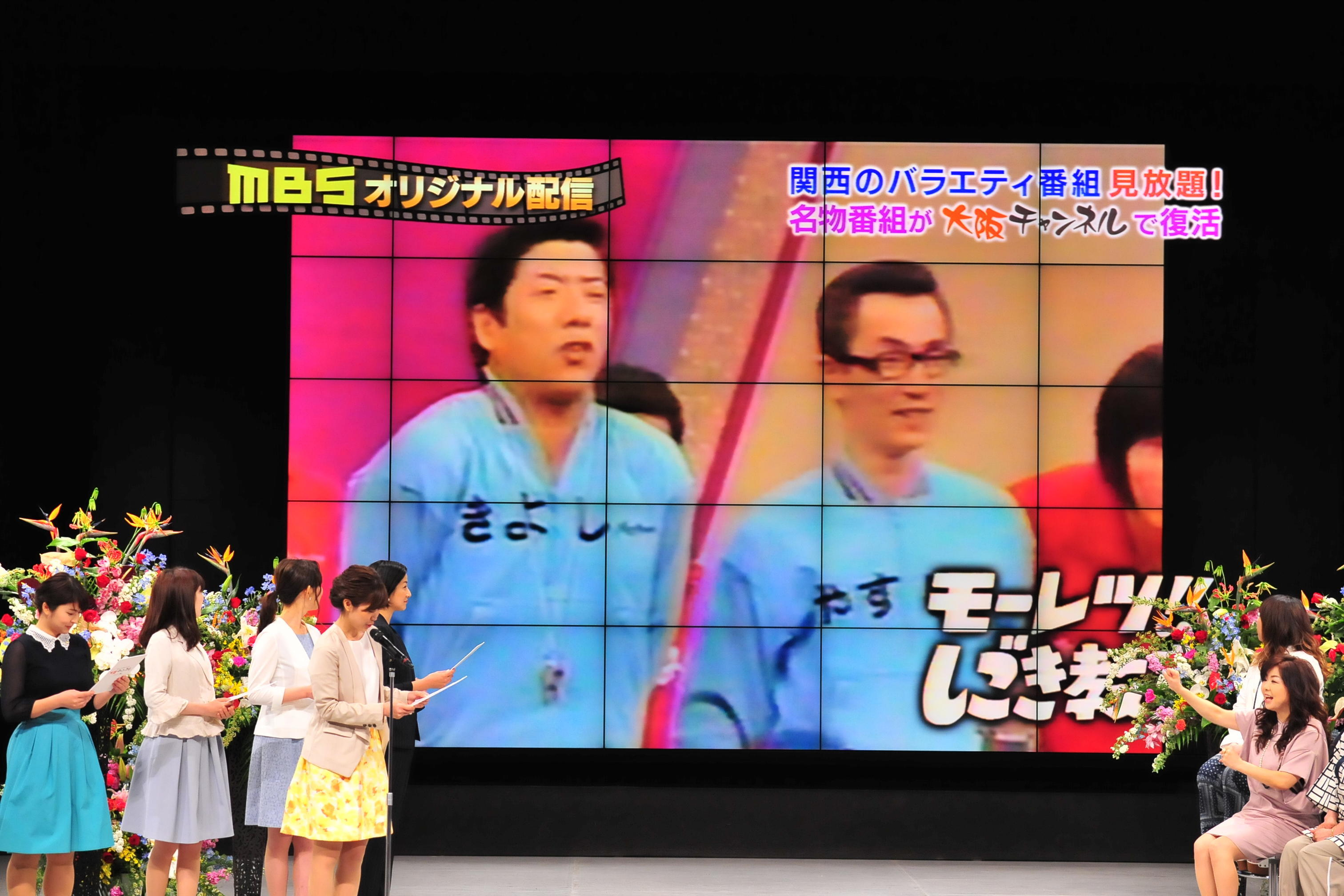 http://news.yoshimoto.co.jp/20170425160411-87cc5295f05b211cab87a282afb331ab4bab40bc.jpg