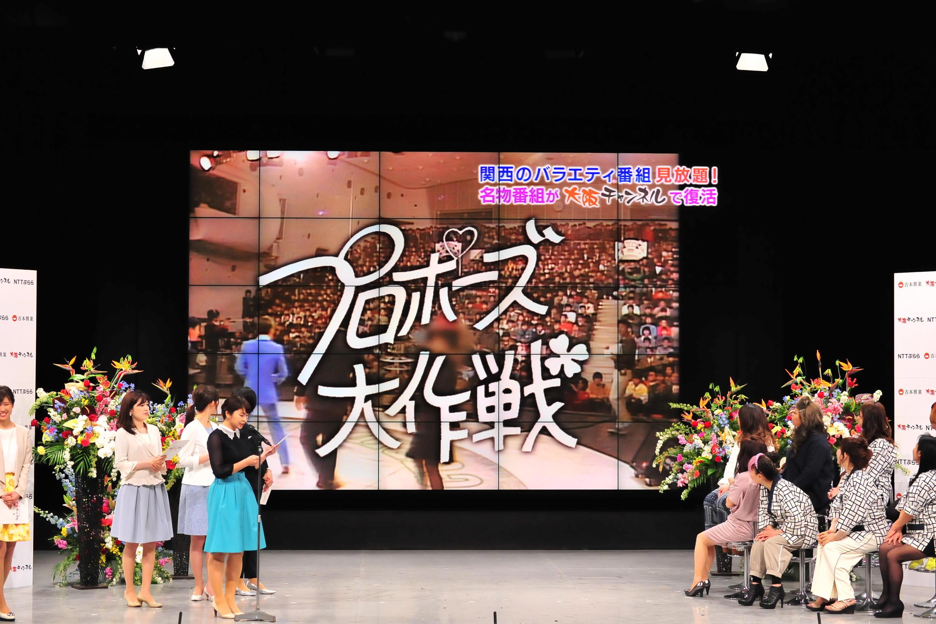 http://news.yoshimoto.co.jp/20170425160456-34be61a91b47ecf1c3b01f40fdc924990b4d265b.jpg