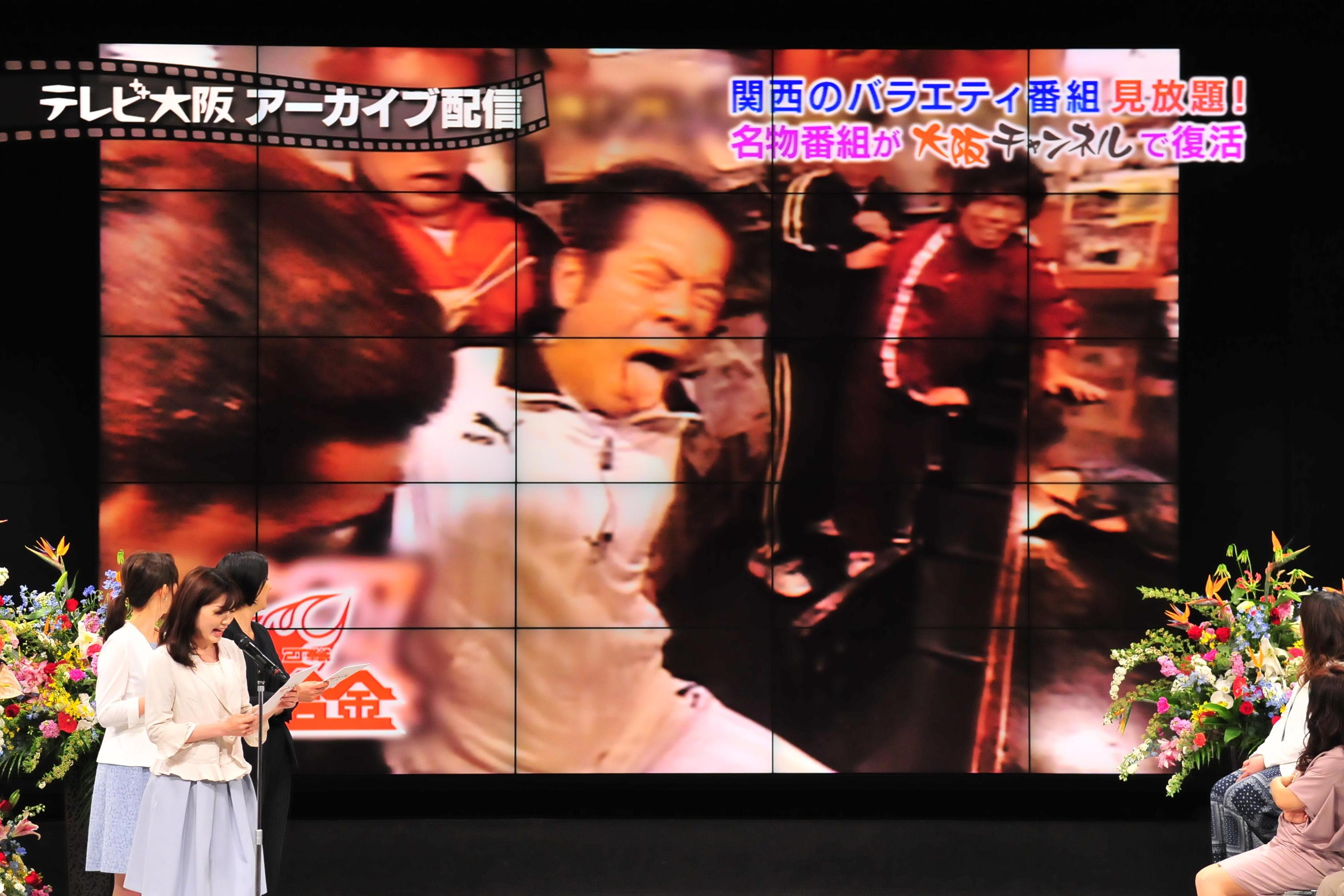 http://news.yoshimoto.co.jp/20170425160543-1f2f74c87da5867eb76947eaa93dbf4a9ea93a0f.jpg