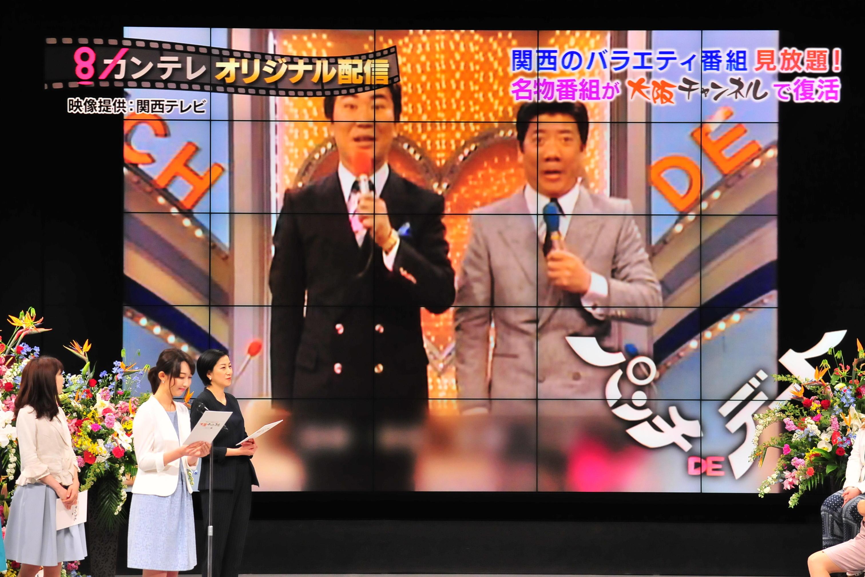 http://news.yoshimoto.co.jp/20170425160805-439640872cdf0ef6043529f9a1d6fbf63b36a3bc.jpg