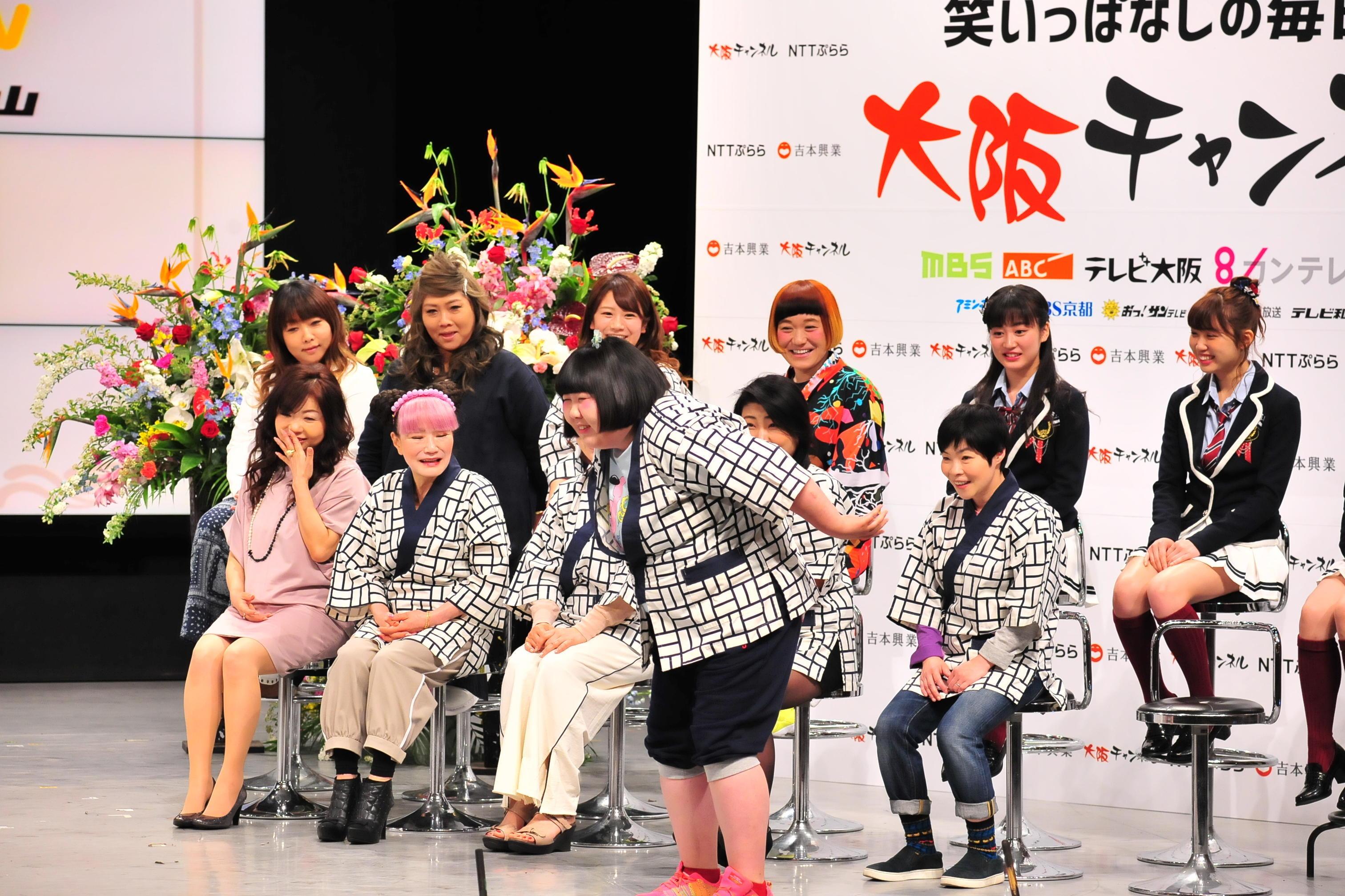 http://news.yoshimoto.co.jp/20170425160915-0e6302c29a3182983e3a4d40361ff5a779077017.jpg