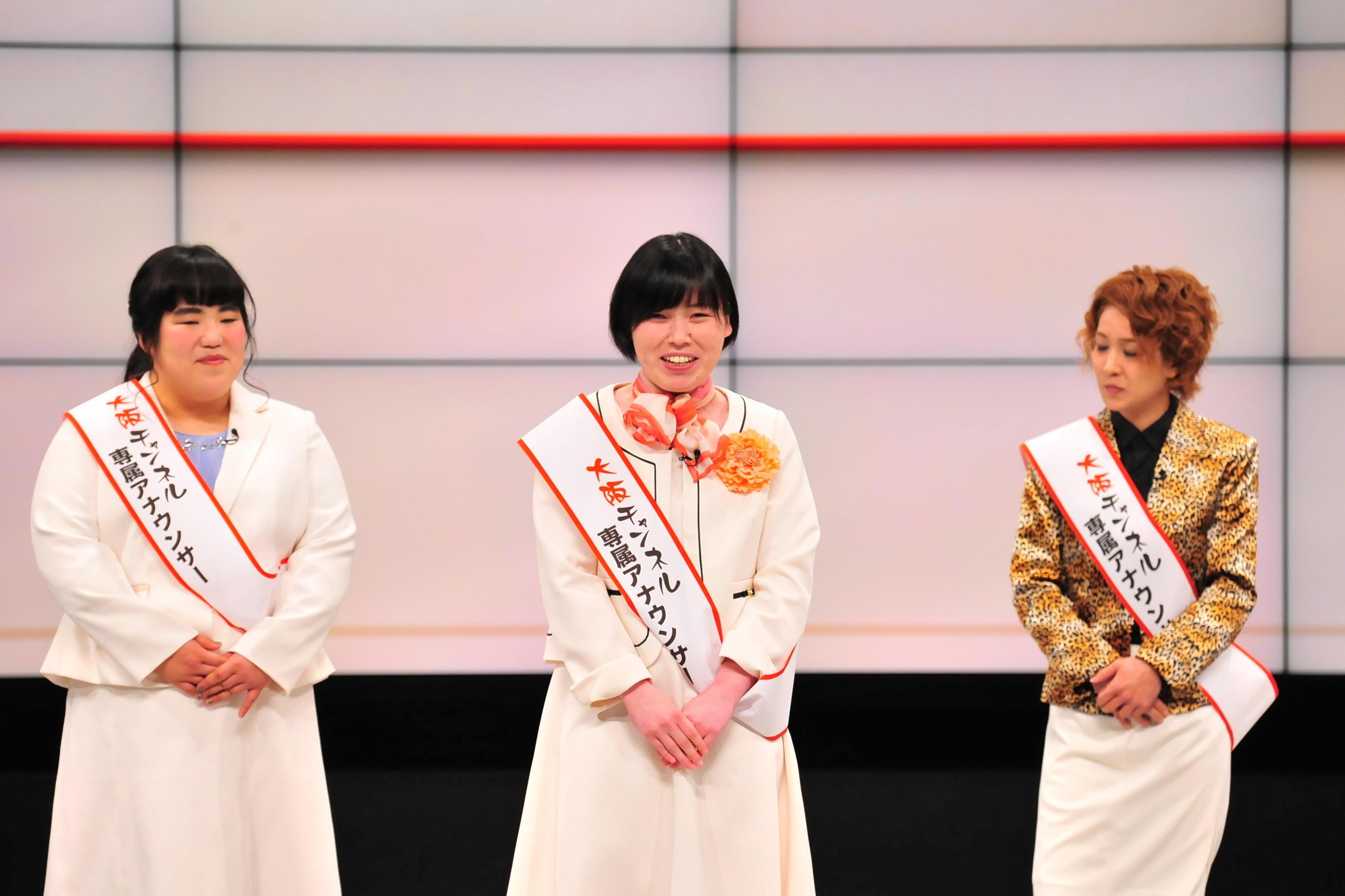 http://news.yoshimoto.co.jp/20170425161036-01f8b97a0494bab33c2f725cdd79e4c1d1fa9b80.jpg