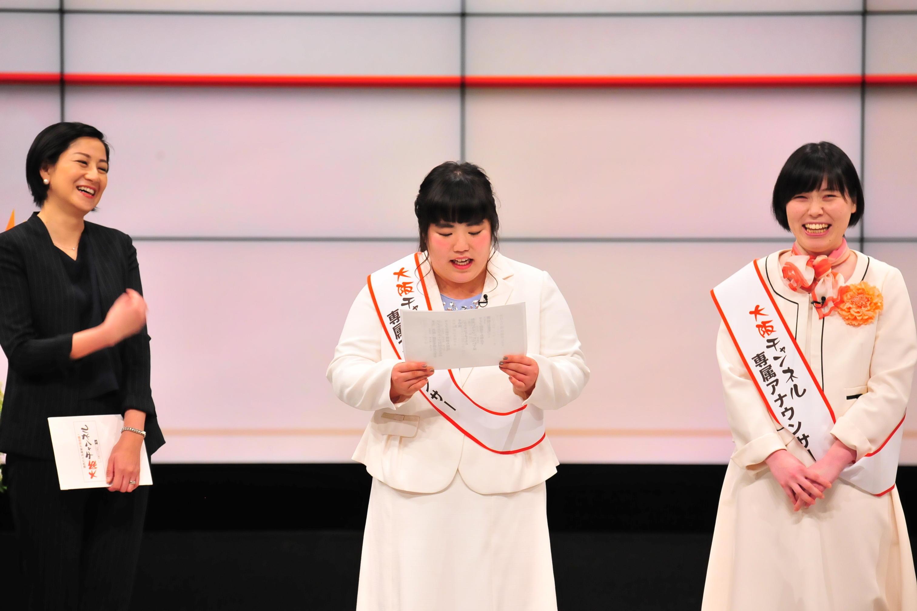 http://news.yoshimoto.co.jp/20170425161216-cf22aaa0996cc51bc38115610a15622582415f7d.jpg