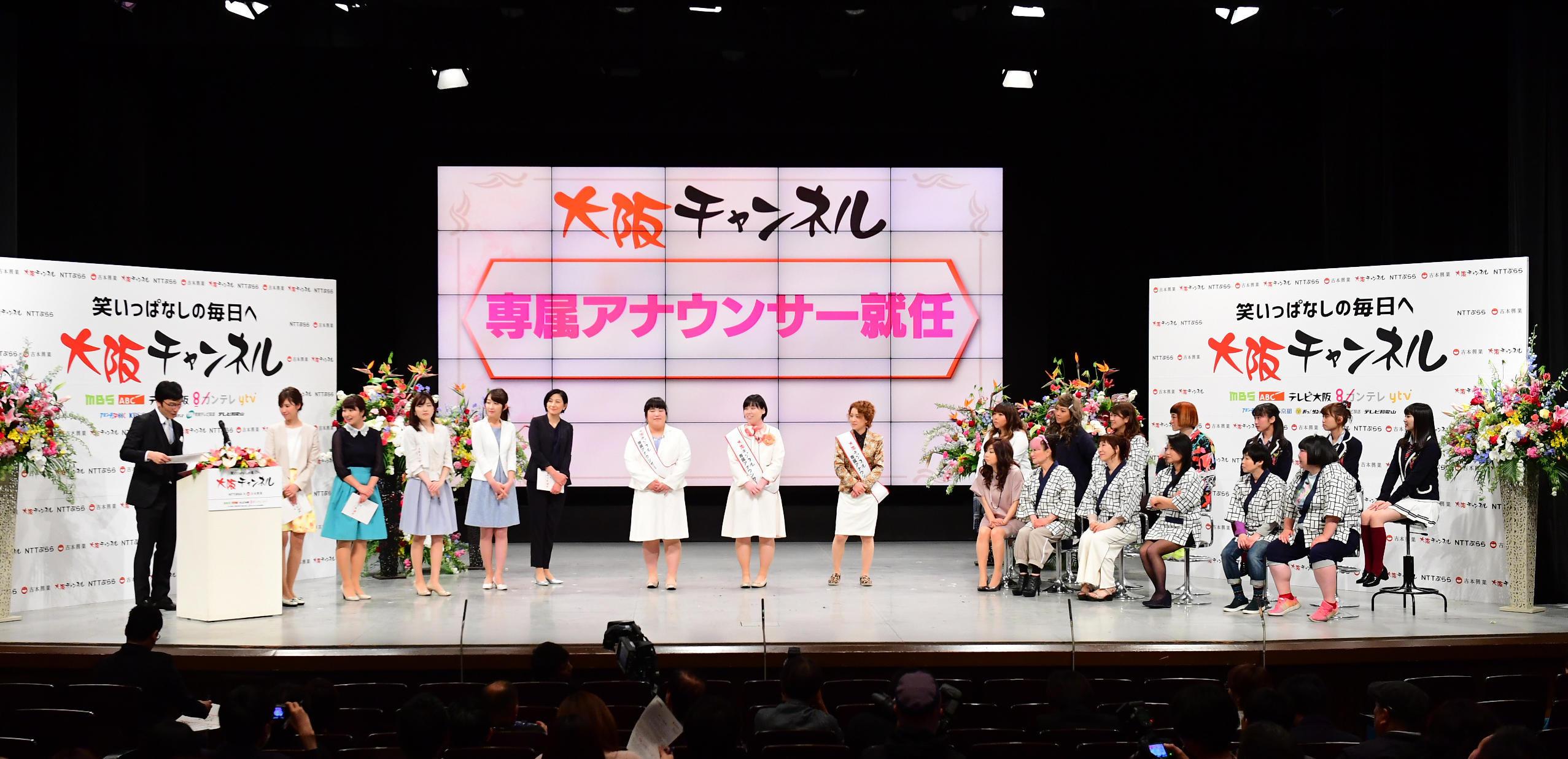 http://news.yoshimoto.co.jp/20170425161252-08f9e4021fa842e669e7e7b0206a1b8cb1165d64.jpg