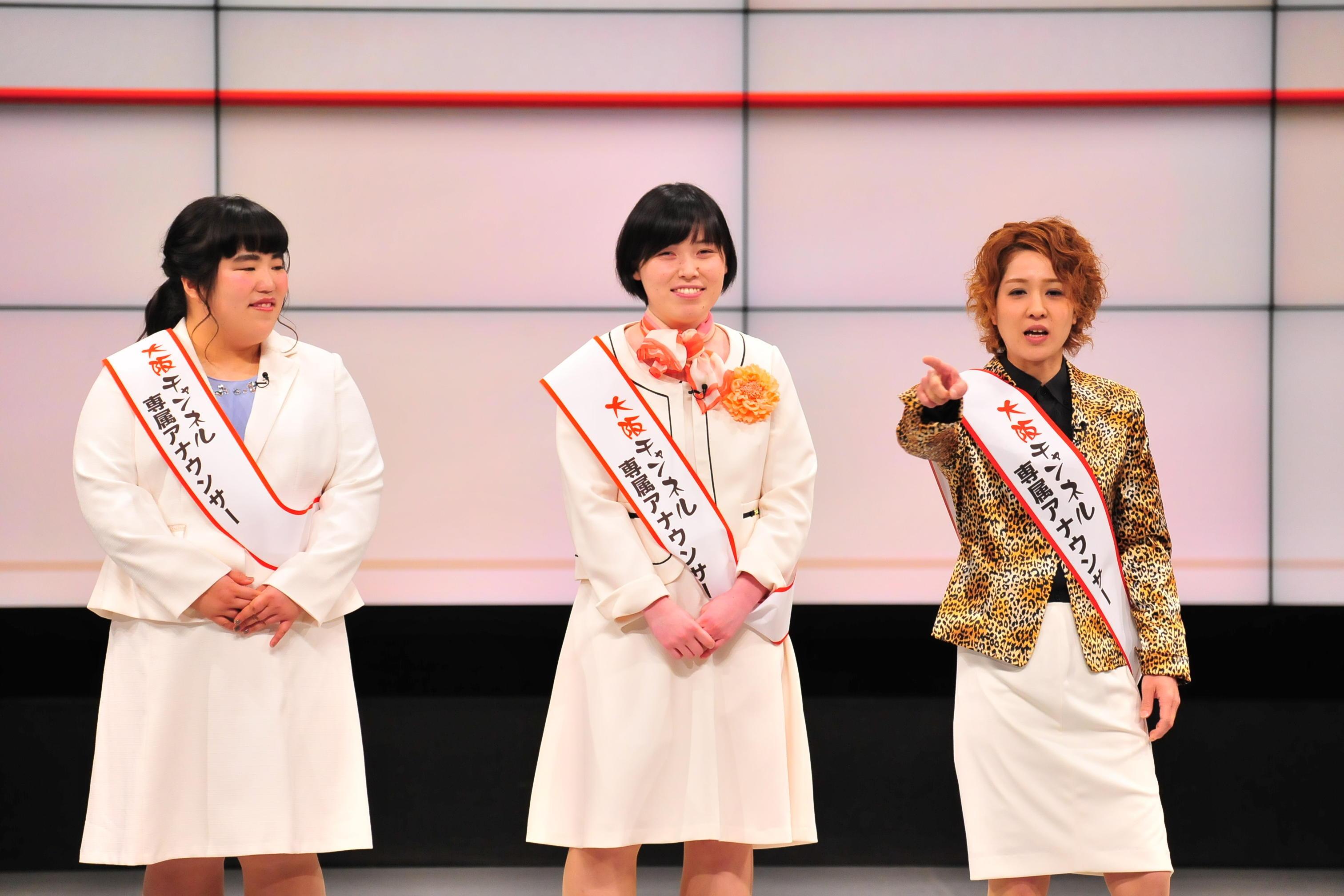 http://news.yoshimoto.co.jp/20170425161340-337ddf7b97d817d4a01ddb491b854b6edd7cb22b.jpg
