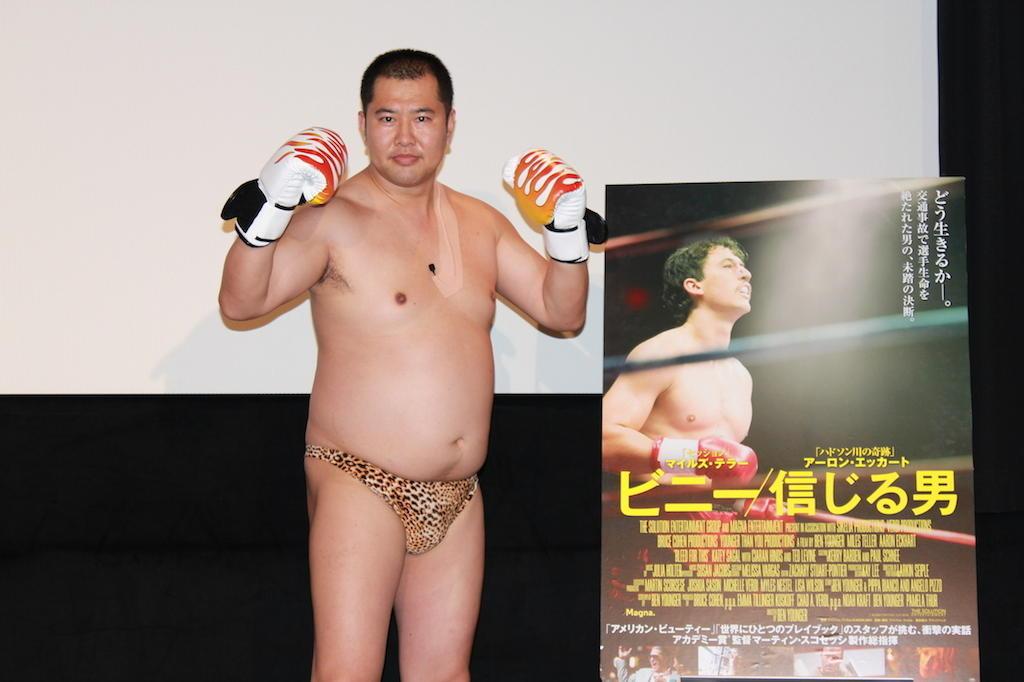 http://news.yoshimoto.co.jp/20170427220816-e19bb1c751eed9a771cfb015b31ddc7299529998.jpg