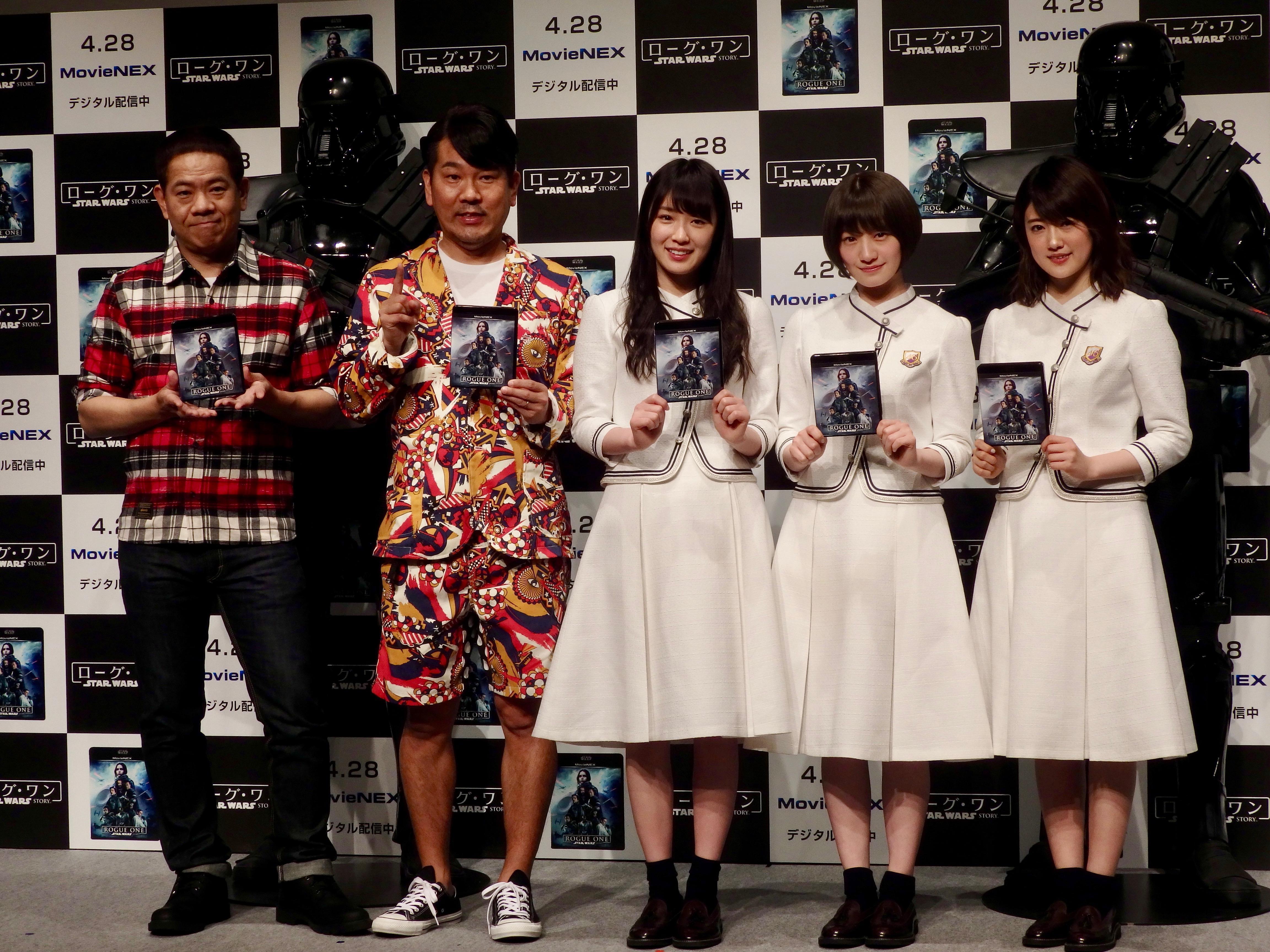 http://news.yoshimoto.co.jp/20170427235124-a9912eaa40fb766818e1cc49d0d7eac02637e986.jpg