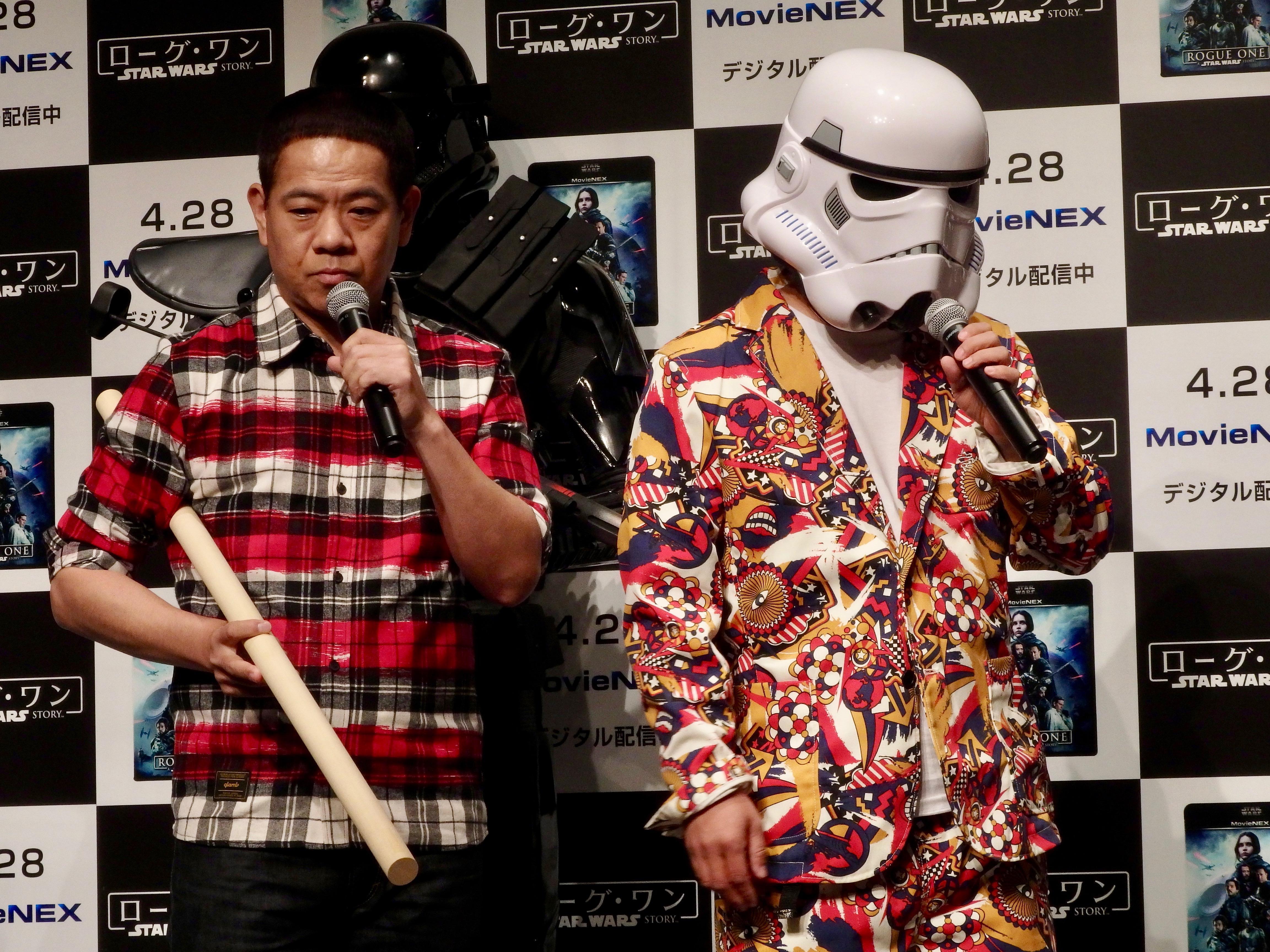 http://news.yoshimoto.co.jp/20170427235532-1da62972cf14e27b14edccbe8e82822de52618ff.jpg