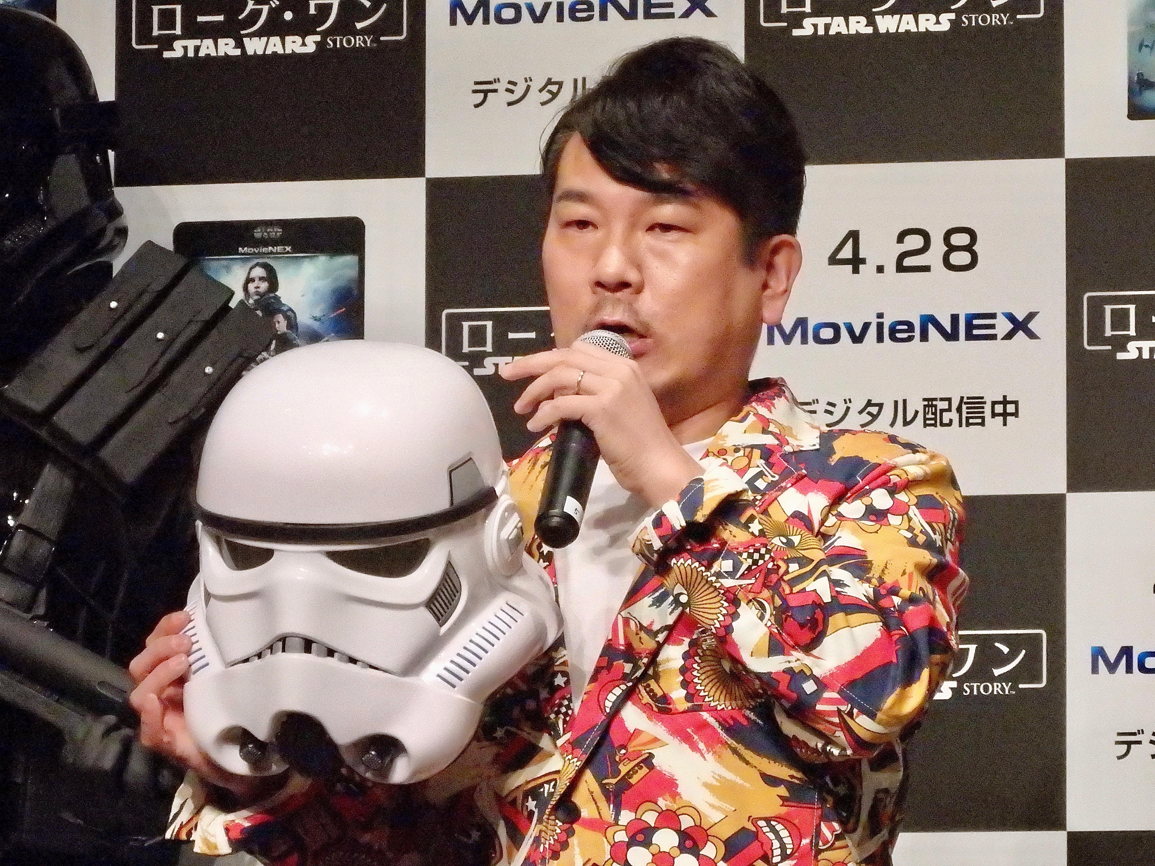 http://news.yoshimoto.co.jp/20170427235714-03eade7d9434425d4a868e189b133566af371171.jpg