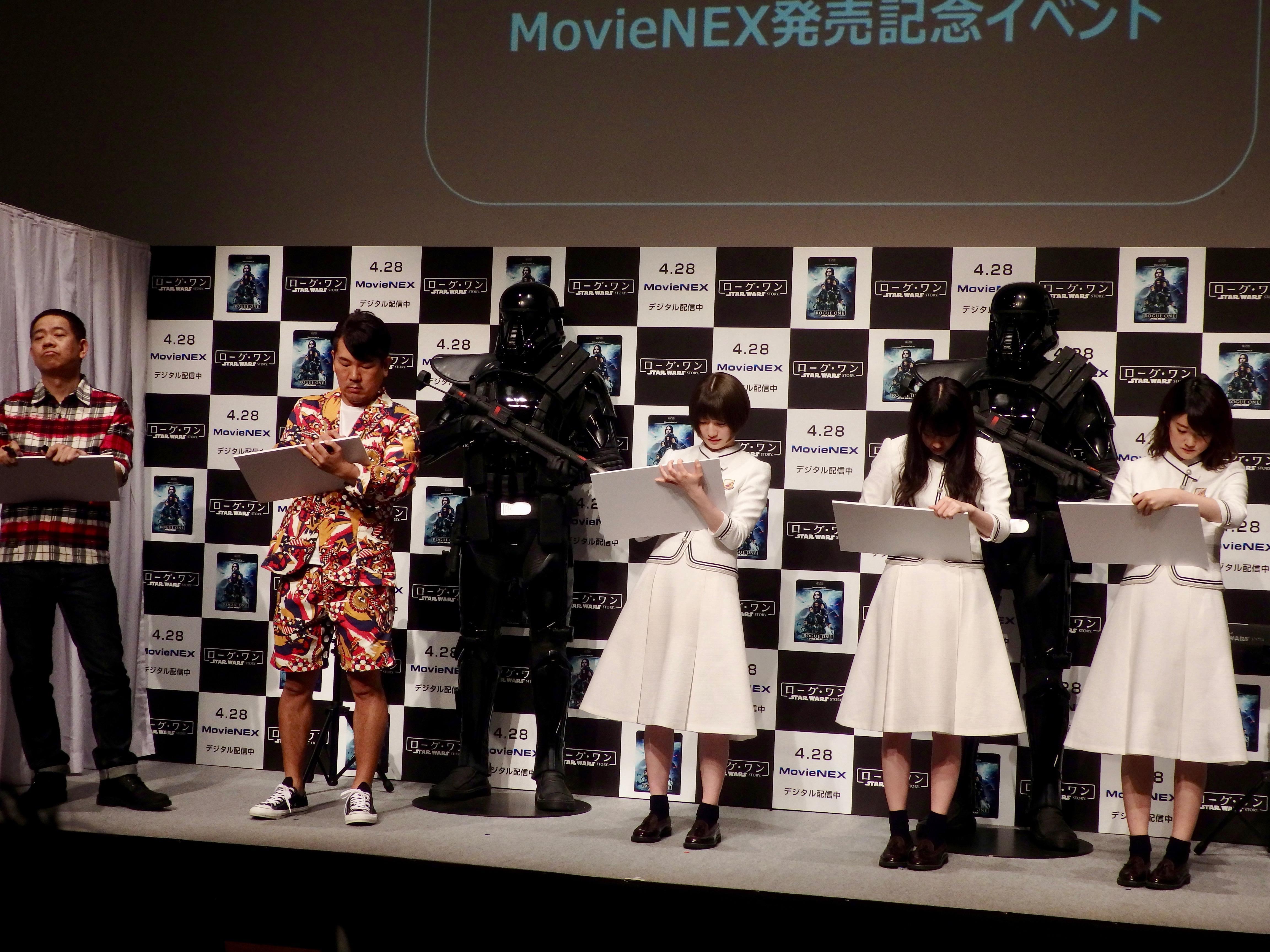 http://news.yoshimoto.co.jp/20170427235934-81508dc010fe5043e661b16b0383a8089e327c29.jpg