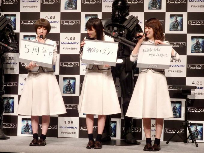 http://news.yoshimoto.co.jp/20170428000018-7e01db8c1b28e81933acd4b3088182ae109d2050.jpg