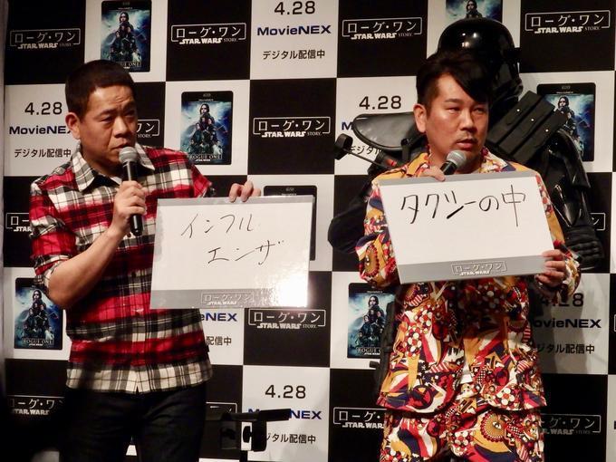 http://news.yoshimoto.co.jp/20170428000102-d2d1c4faf4a1df4fa7df4dade82d4f634a9a6d55.jpg