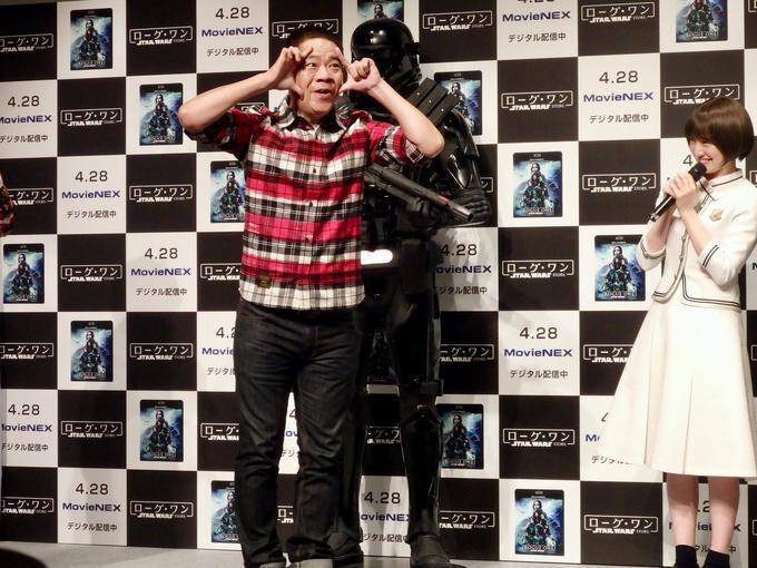 http://news.yoshimoto.co.jp/20170428000335-5b041e4fda1dc5528f8309594d2fa2c233f2746e.jpg
