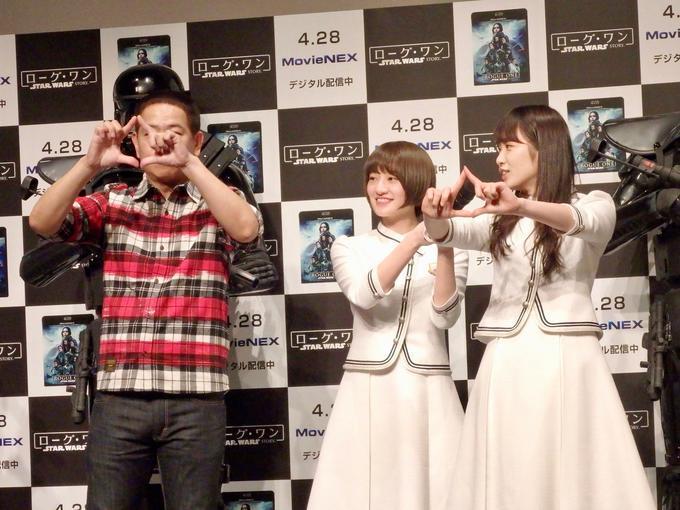 http://news.yoshimoto.co.jp/20170428000423-02404e657f780e1790b9d24ae1e94723162c1dff.jpg