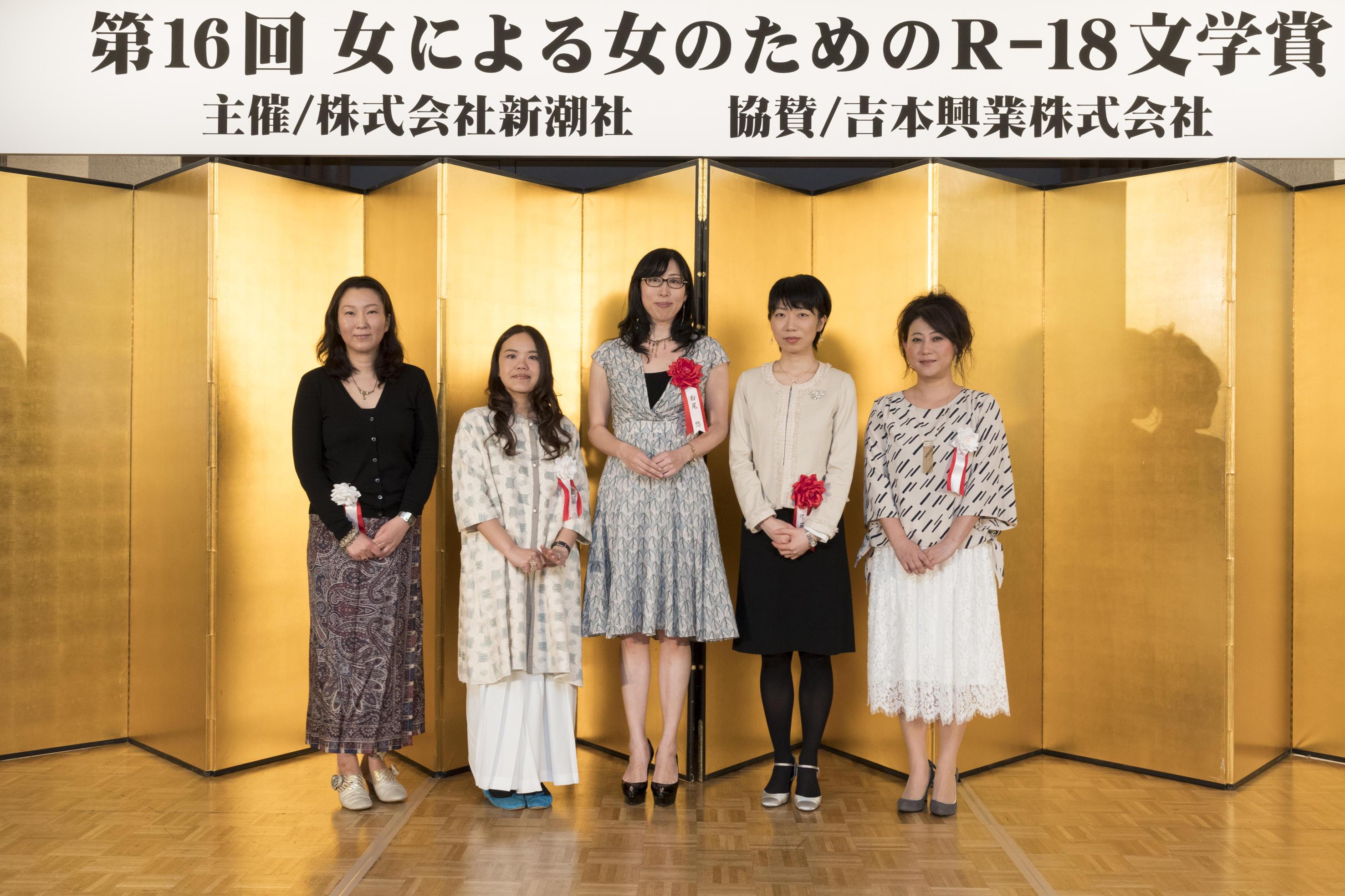 http://news.yoshimoto.co.jp/20170428111839-8cdff118f02c421db3dd0dbf4d7e5d1b91c5e8e3.jpg