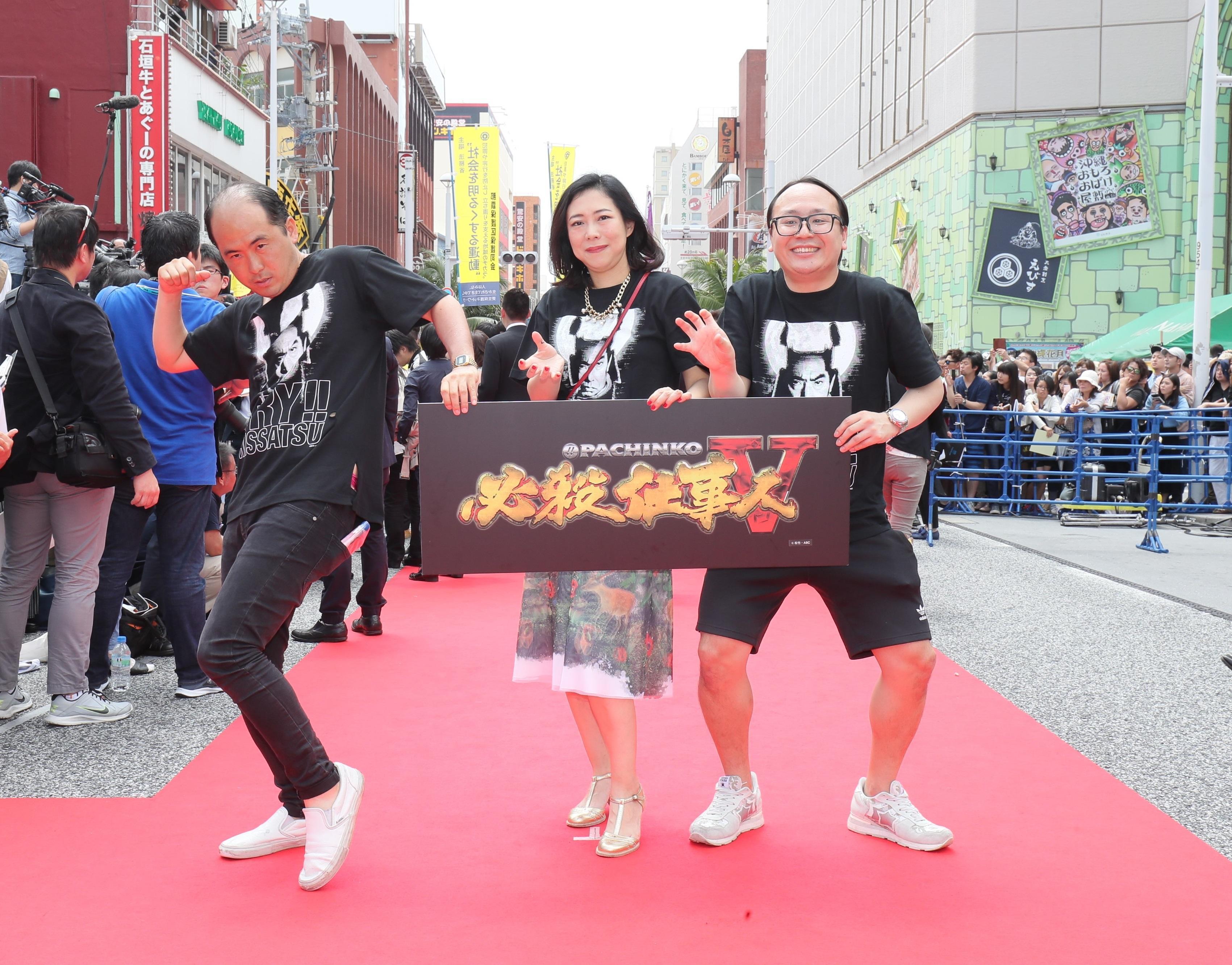 http://news.yoshimoto.co.jp/20170428173316-d7903d793711a8ca27953c469303e662fc30b422.jpg