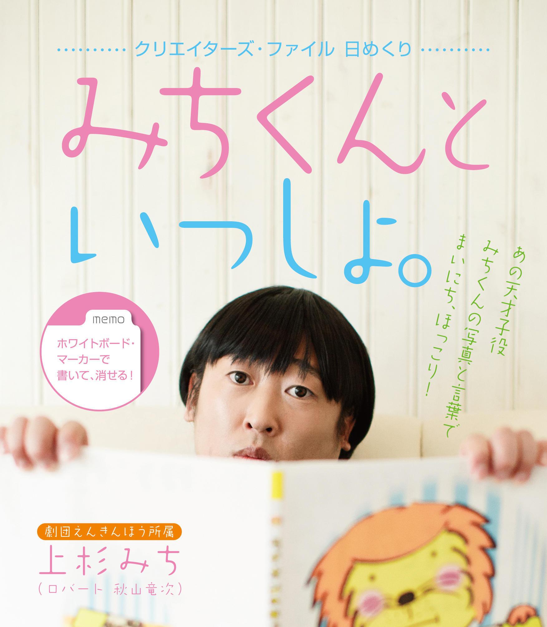 http://news.yoshimoto.co.jp/20170429002959-b3f45a0c08b818717b20976fd33849f875d6872b.jpg