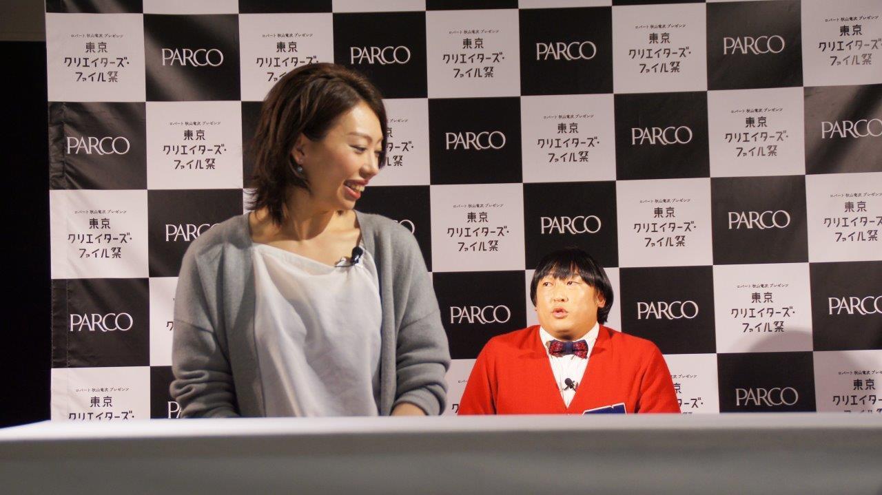 http://news.yoshimoto.co.jp/20170429003514-e8de16263b9a4f8b0cc640b48f90ff89e0a80e5a.jpg