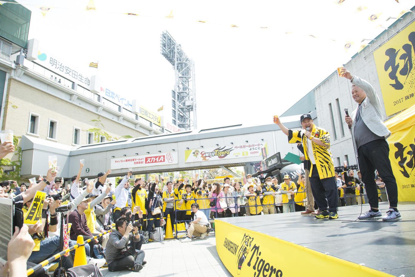 http://news.yoshimoto.co.jp/20170430092430-e47e6c02be25bfbe7a0e11e8fa99a395f1f0544c.jpg