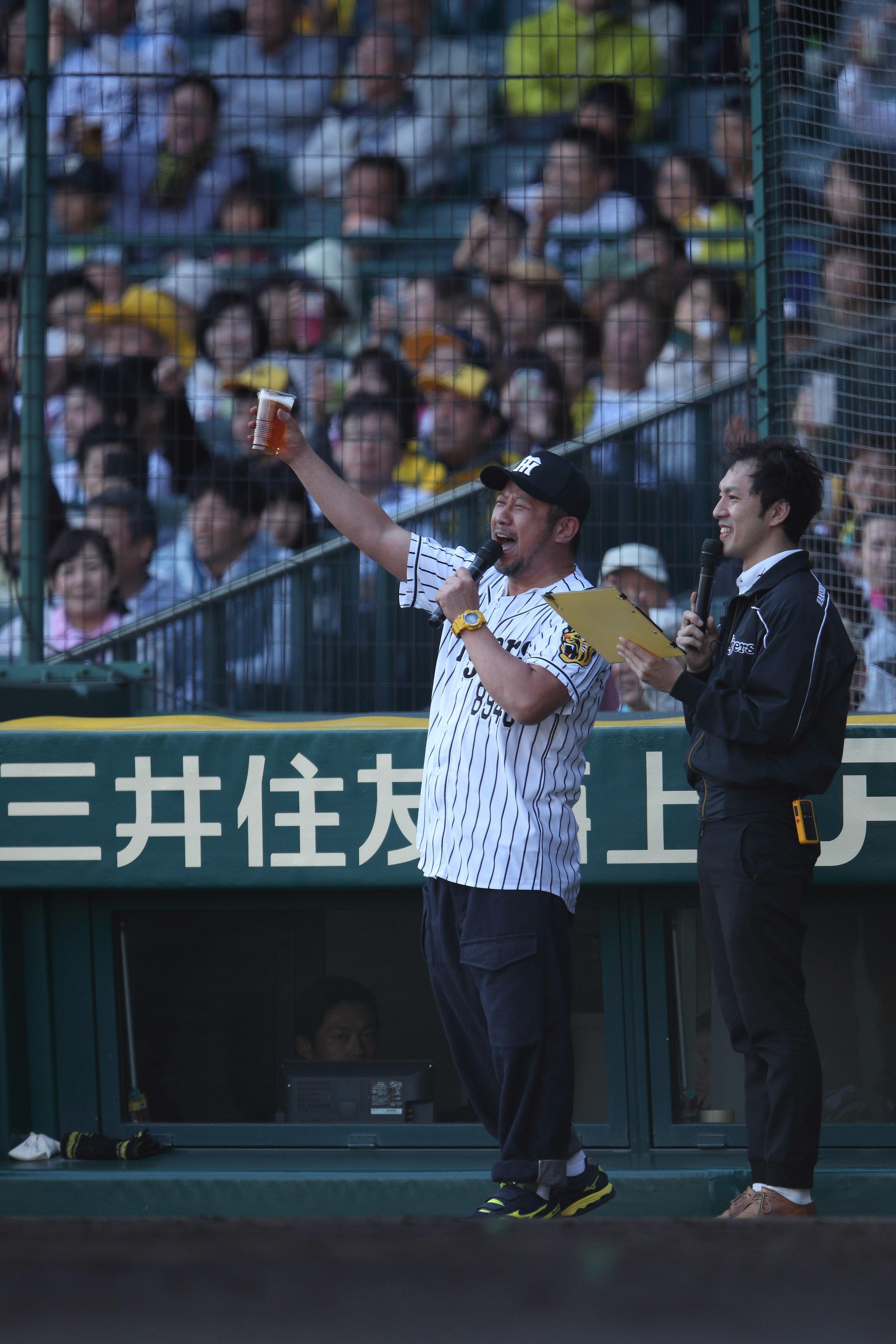 http://news.yoshimoto.co.jp/20170430092810-f54f8ee540e837390cb30e1a6d5a5ccced4d5721.jpg